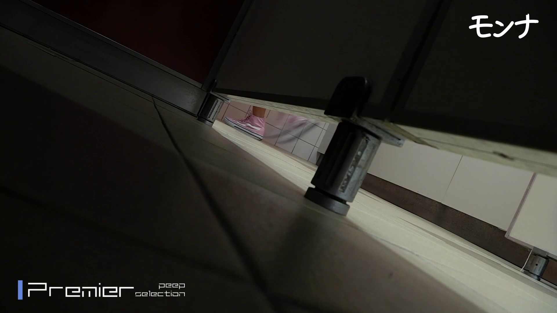 美しい日本の未来 No.88 セクシーな赤パンプスにズームイン! ギャル攻め  58画像 27