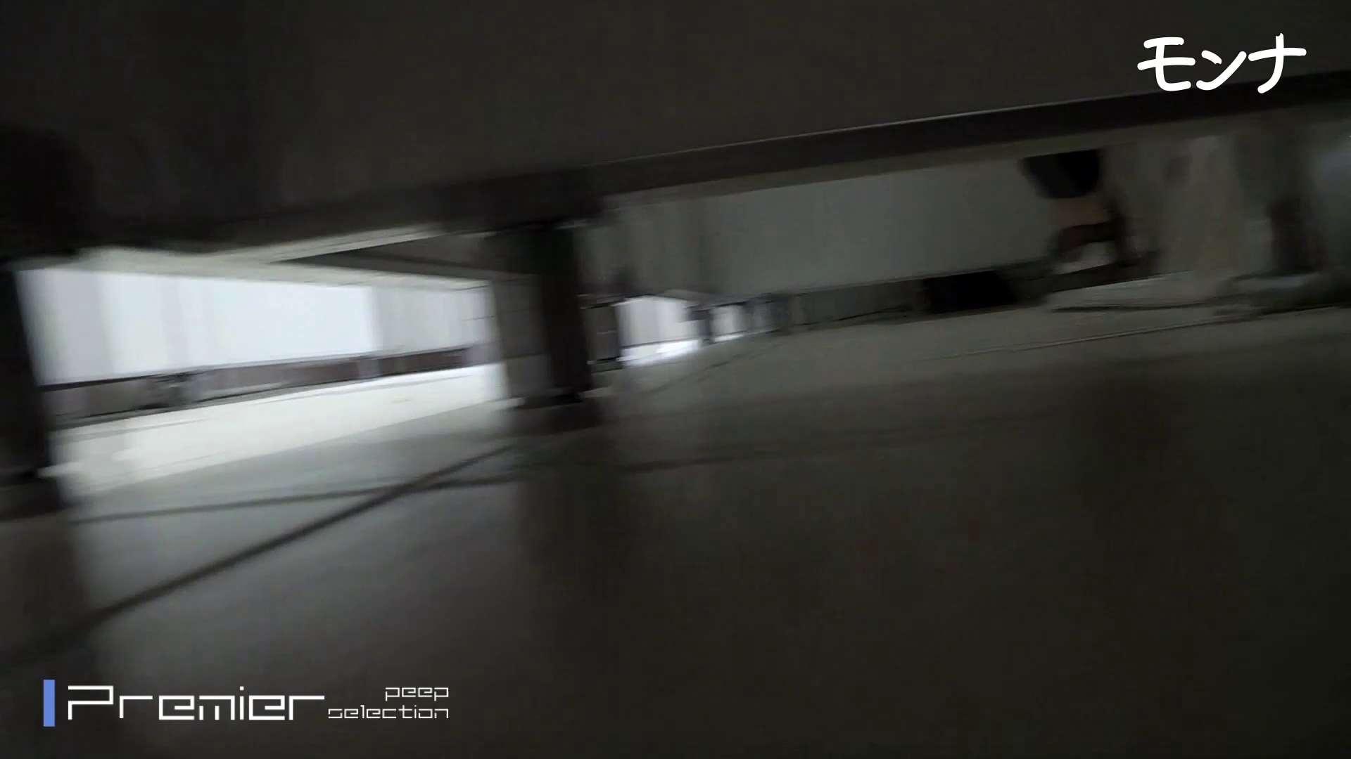 美しい日本の未来 No.88 セクシーな赤パンプスにズームイン! 盛合せ ぱこり動画紹介 58画像 29