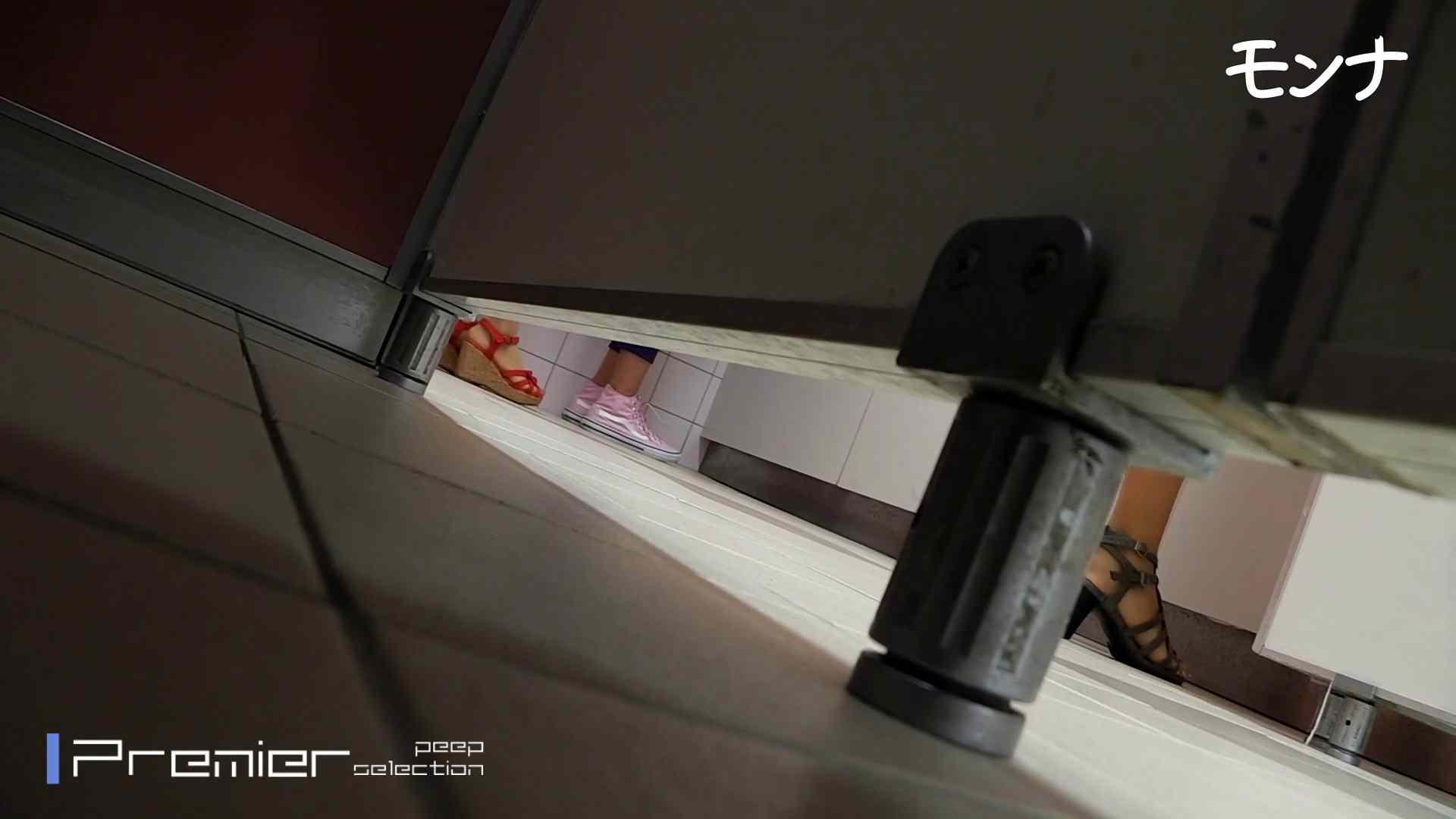 美しい日本の未来 No.88 セクシーな赤パンプスにズームイン! 洗面所 われめAV動画紹介 58画像 33