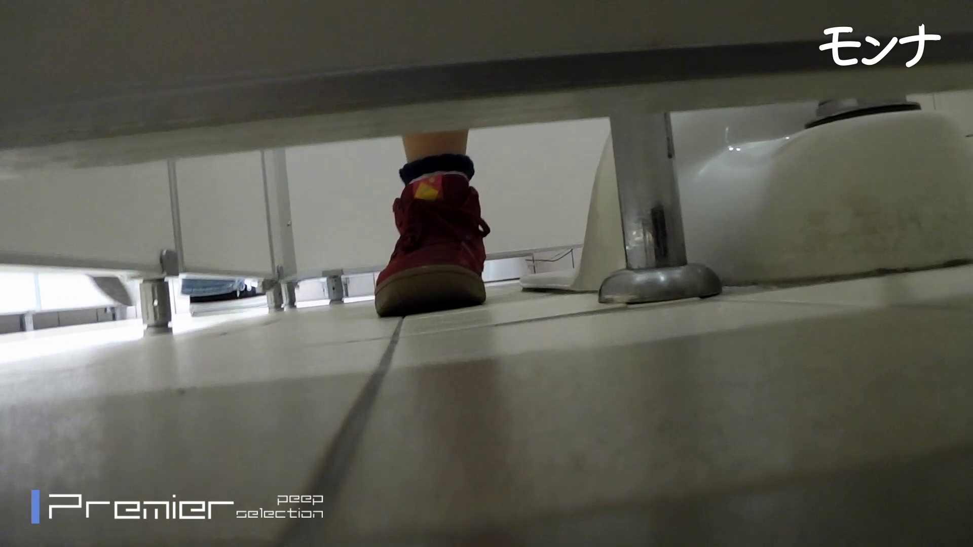 美しい日本の未来 No.88 セクシーな赤パンプスにズームイン! 美肌 濡れ場動画紹介 58画像 40
