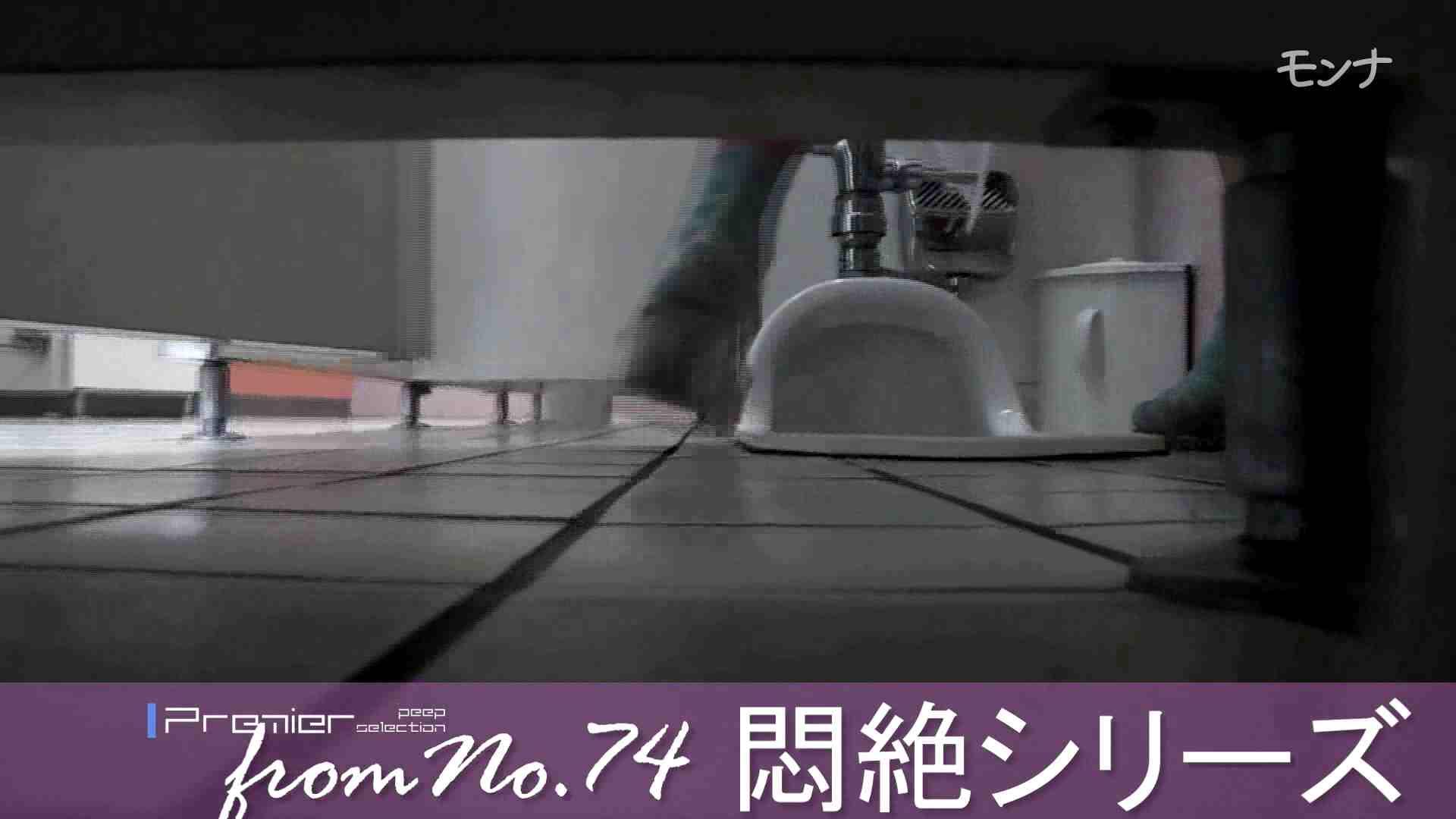 美しい日本の未来 No.51 うんこ大好き! 細身女性 AV動画キャプチャ 93画像 6