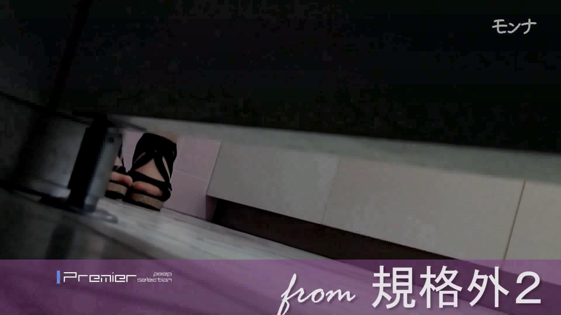 美しい日本の未来 No.51 うんこ大好き! ギャル攻め オマンコ無修正動画無料 93画像 22