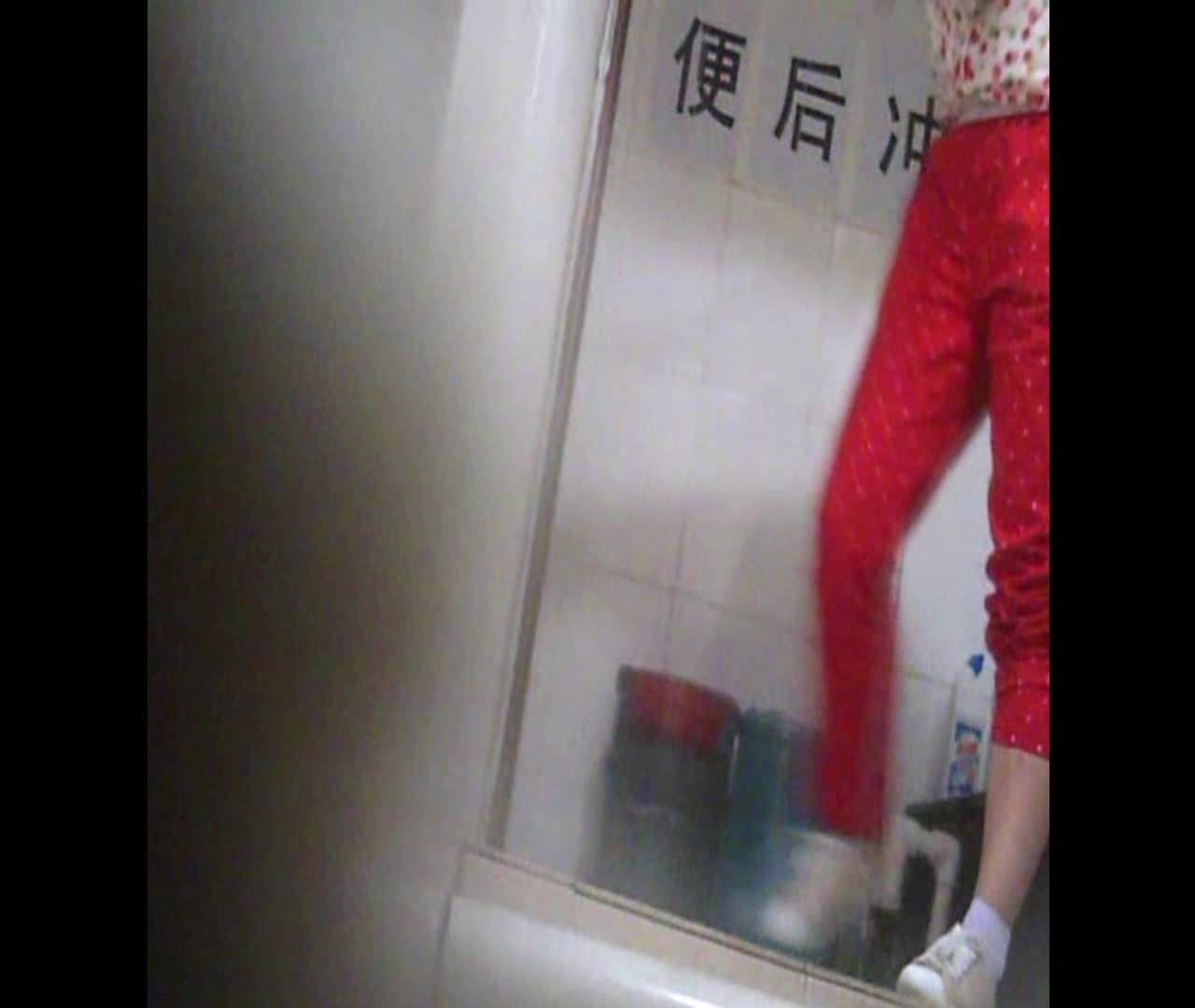 Vol.01 赤のパンツスタイルがとっても眩しい!! パンツ特集 AV無料動画キャプチャ 61画像 2