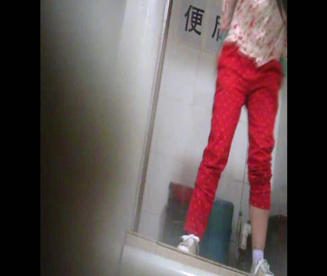 Vol.01 赤のパンツスタイルがとっても眩しい!! 洗面所 | 丸見え  61画像 4
