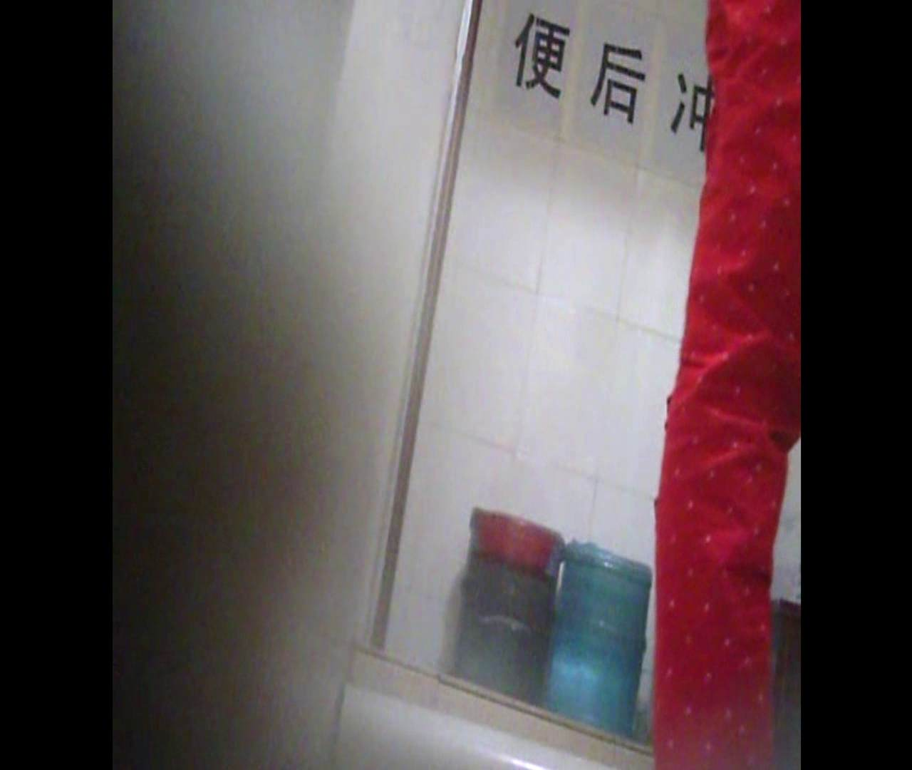 Vol.01 赤のパンツスタイルがとっても眩しい!! パンツ特集 AV無料動画キャプチャ 61画像 5