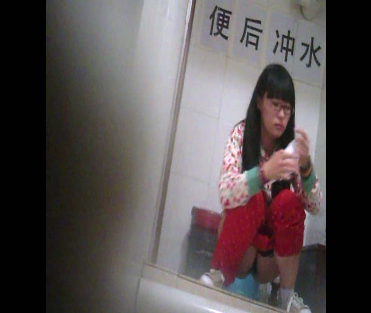 Vol.01 赤のパンツスタイルがとっても眩しい!! 洗面所 | 丸見え  61画像 19