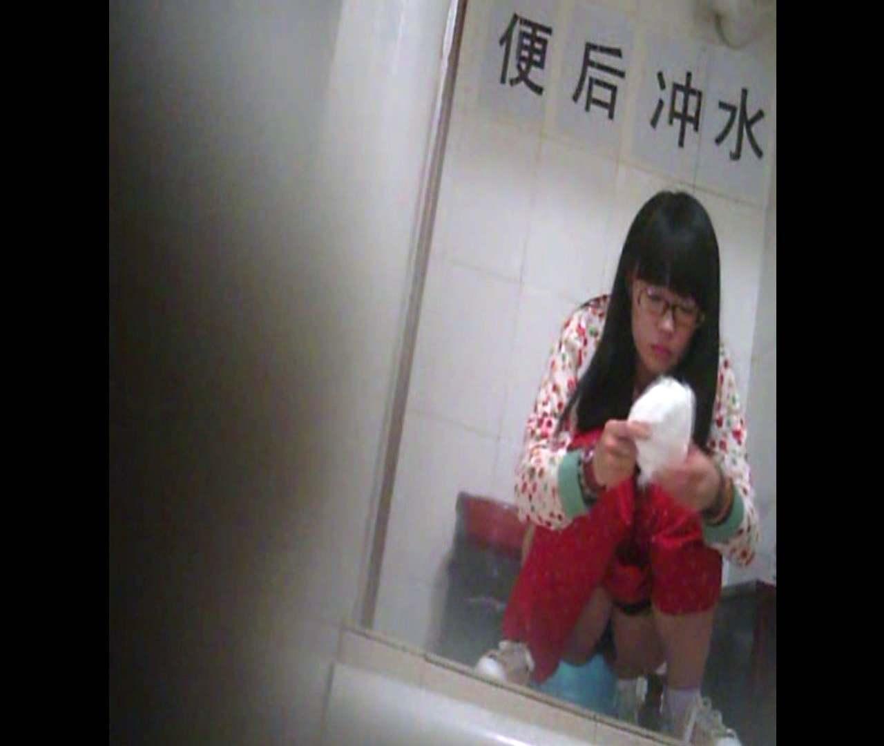Vol.01 赤のパンツスタイルがとっても眩しい!! 洗面所  61画像 21