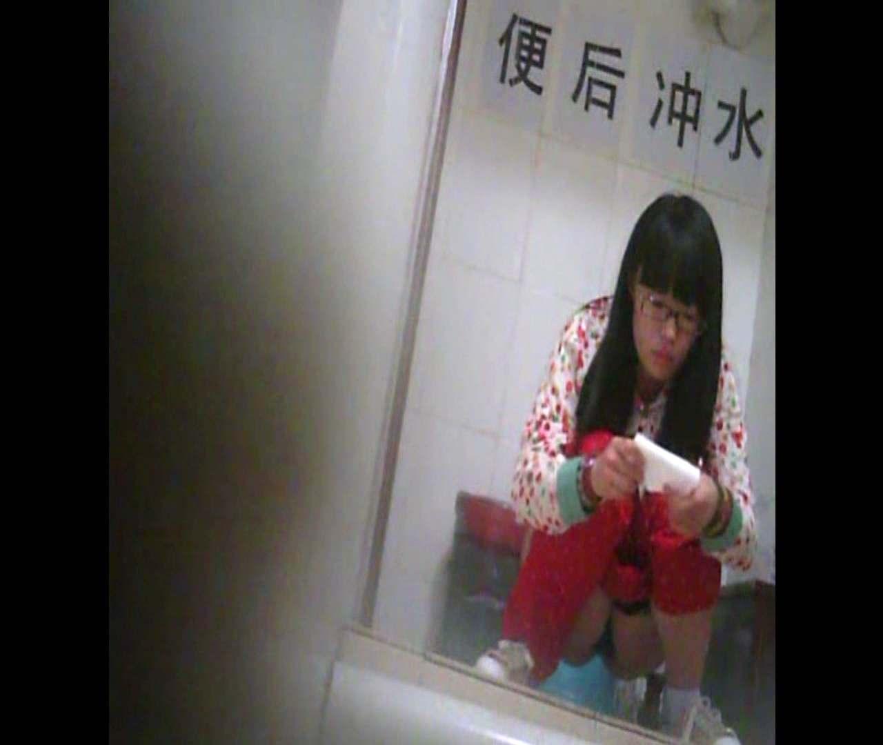 Vol.01 赤のパンツスタイルがとっても眩しい!! 洗面所 | 丸見え  61画像 22