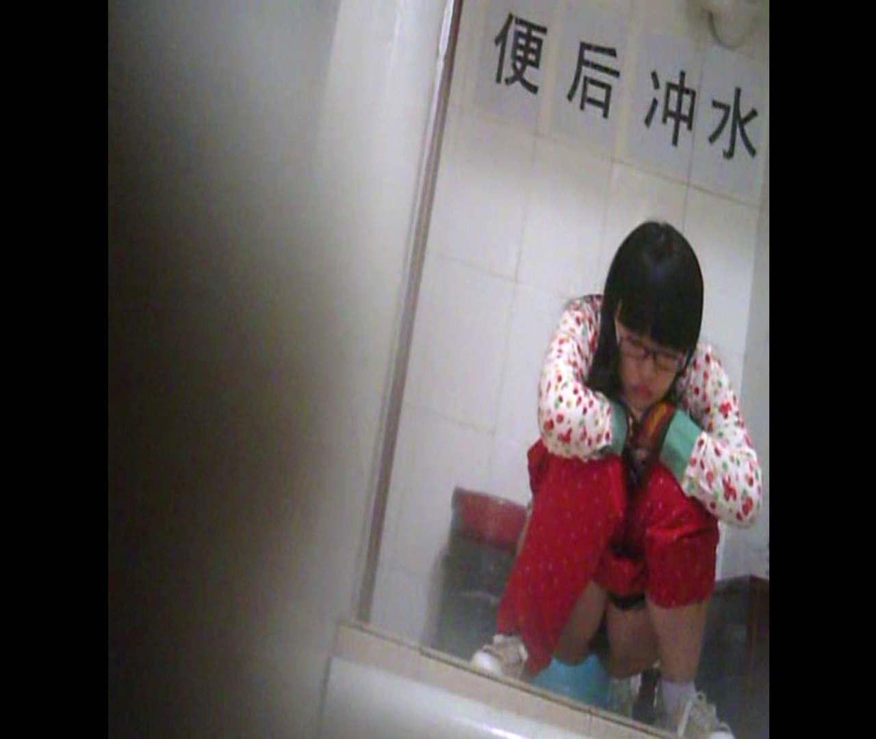 Vol.01 赤のパンツスタイルがとっても眩しい!! パンツ特集 AV無料動画キャプチャ 61画像 23