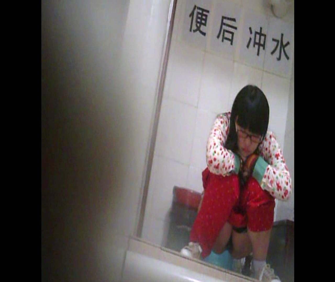 Vol.01 赤のパンツスタイルがとっても眩しい!! 洗面所 | 丸見え  61画像 25