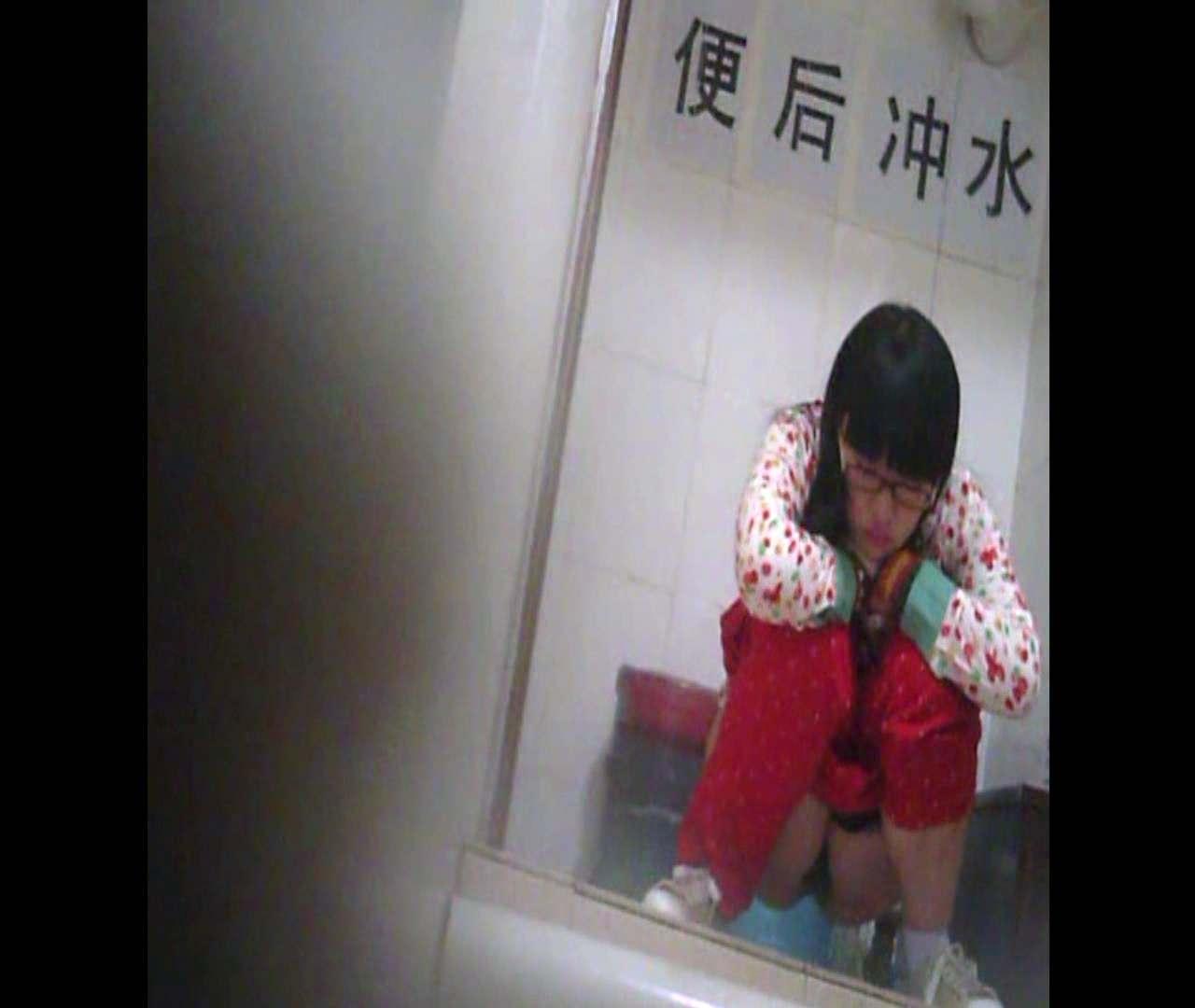 Vol.01 赤のパンツスタイルがとっても眩しい!! パンツ特集 AV無料動画キャプチャ 61画像 26