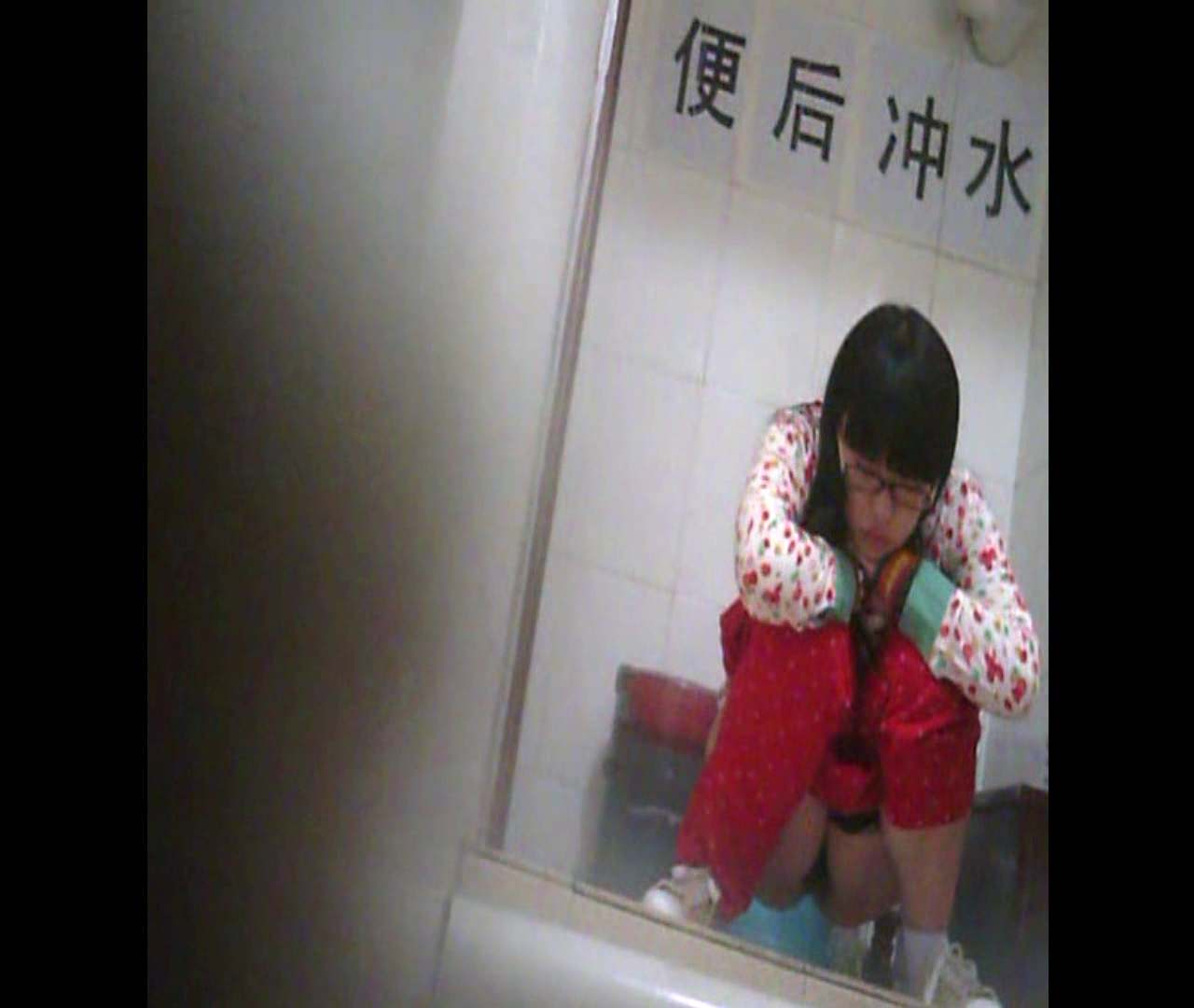 Vol.01 赤のパンツスタイルがとっても眩しい!! 洗面所  61画像 27