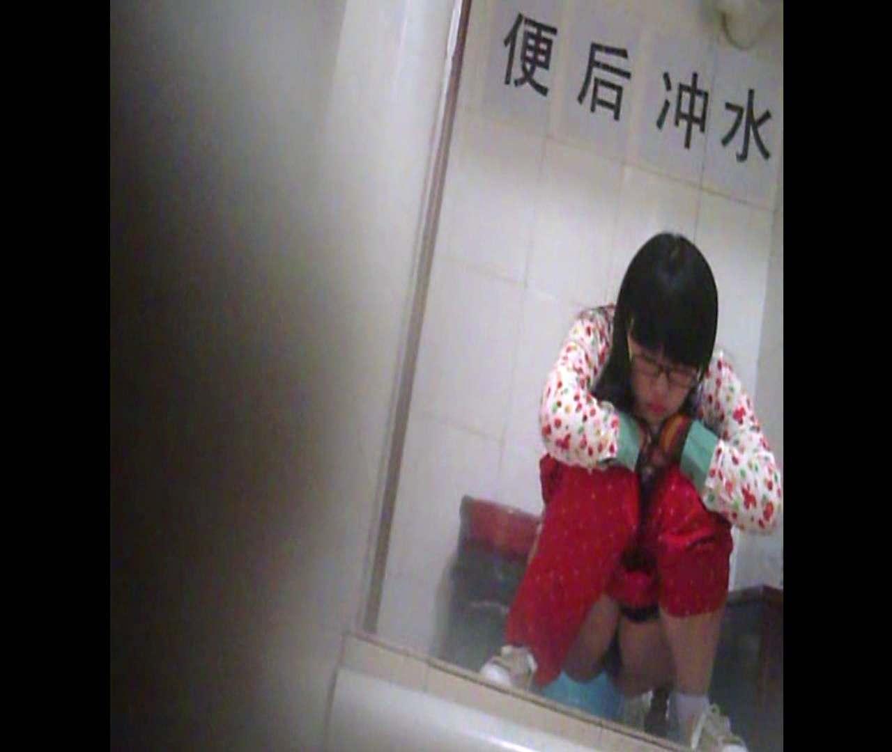 Vol.01 赤のパンツスタイルがとっても眩しい!! 洗面所  61画像 30