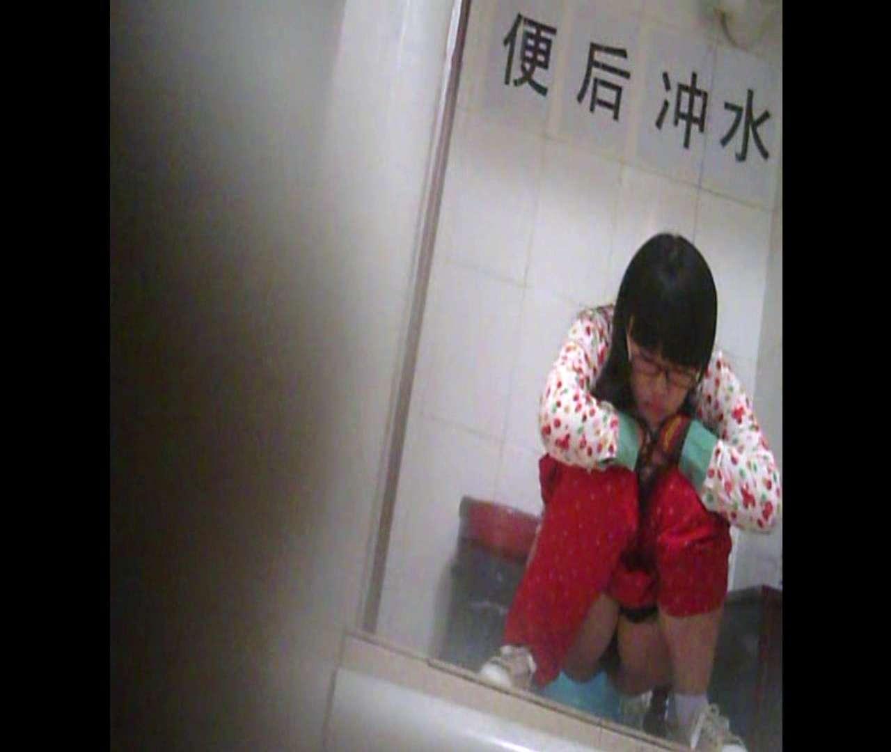 Vol.01 赤のパンツスタイルがとっても眩しい!! 洗面所 | 丸見え  61画像 31