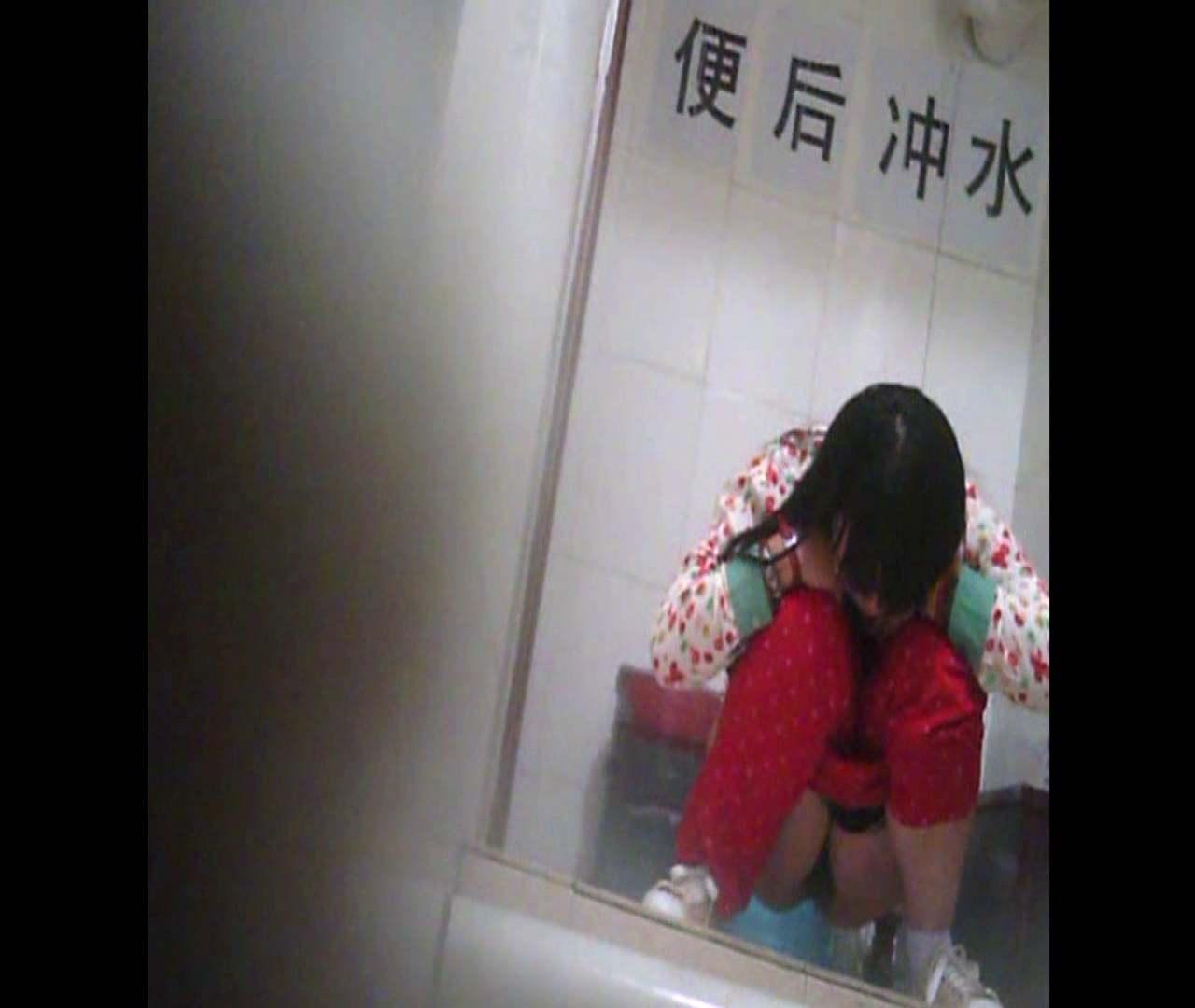 Vol.01 赤のパンツスタイルがとっても眩しい!! 洗面所 | 丸見え  61画像 34