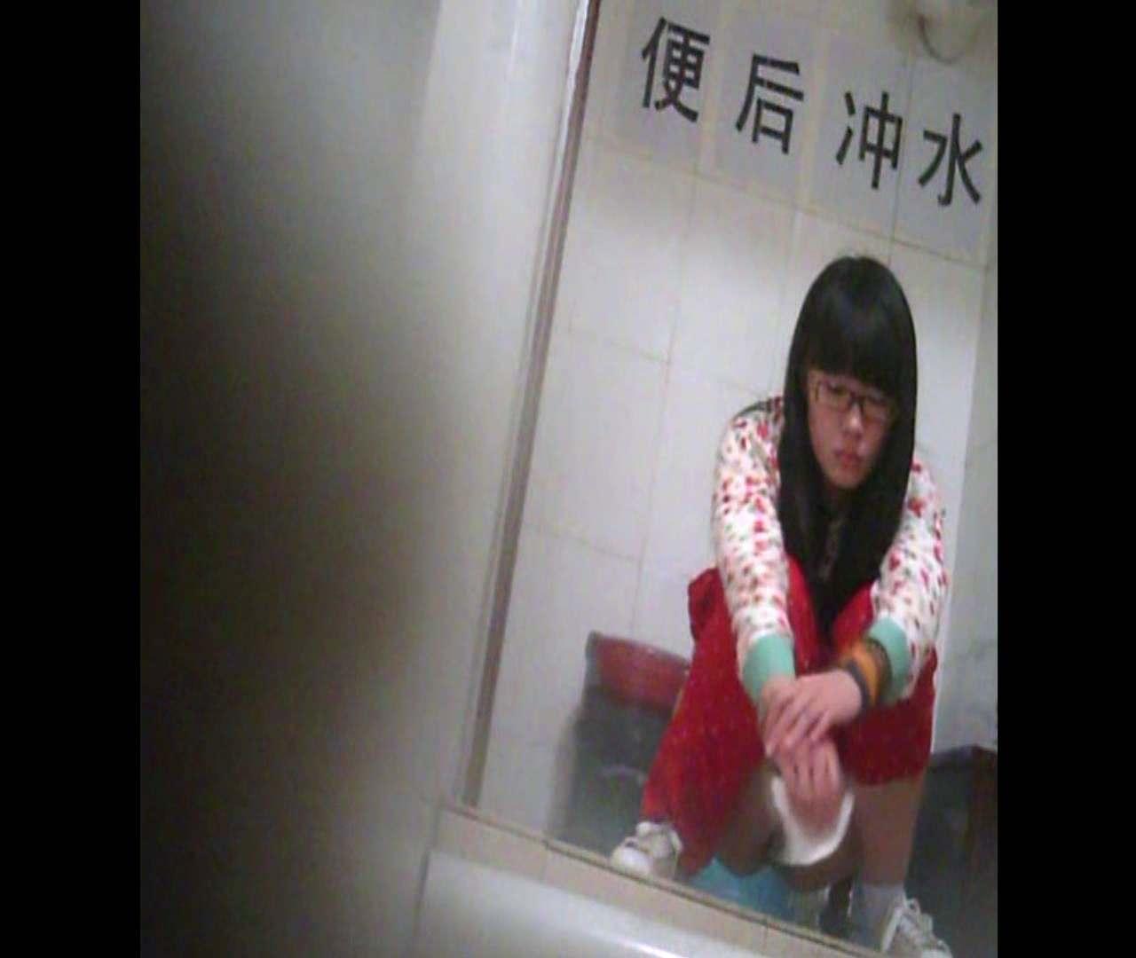 Vol.01 赤のパンツスタイルがとっても眩しい!! 洗面所  61画像 42