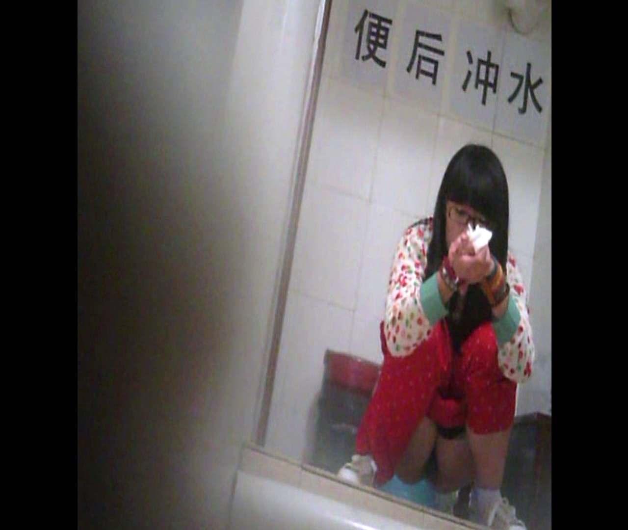 Vol.01 赤のパンツスタイルがとっても眩しい!! 洗面所 | 丸見え  61画像 43