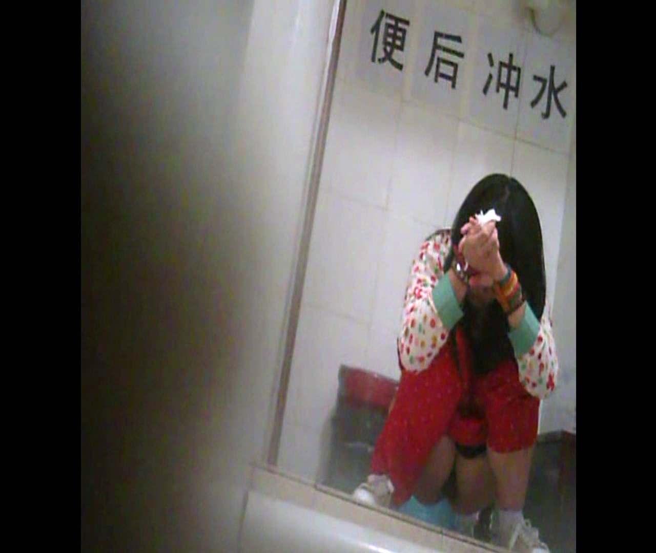 Vol.01 赤のパンツスタイルがとっても眩しい!! 洗面所  61画像 45