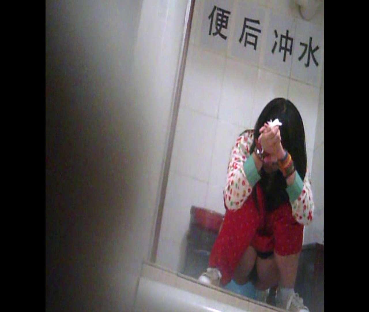 Vol.01 赤のパンツスタイルがとっても眩しい!! 洗面所 | 丸見え  61画像 46