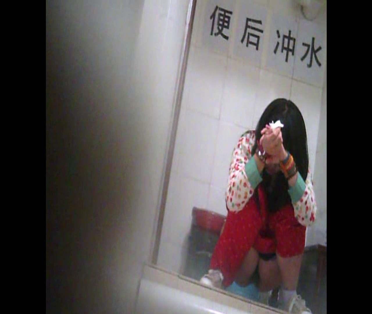 Vol.01 赤のパンツスタイルがとっても眩しい!! 洗面所 | 丸見え  61画像 49