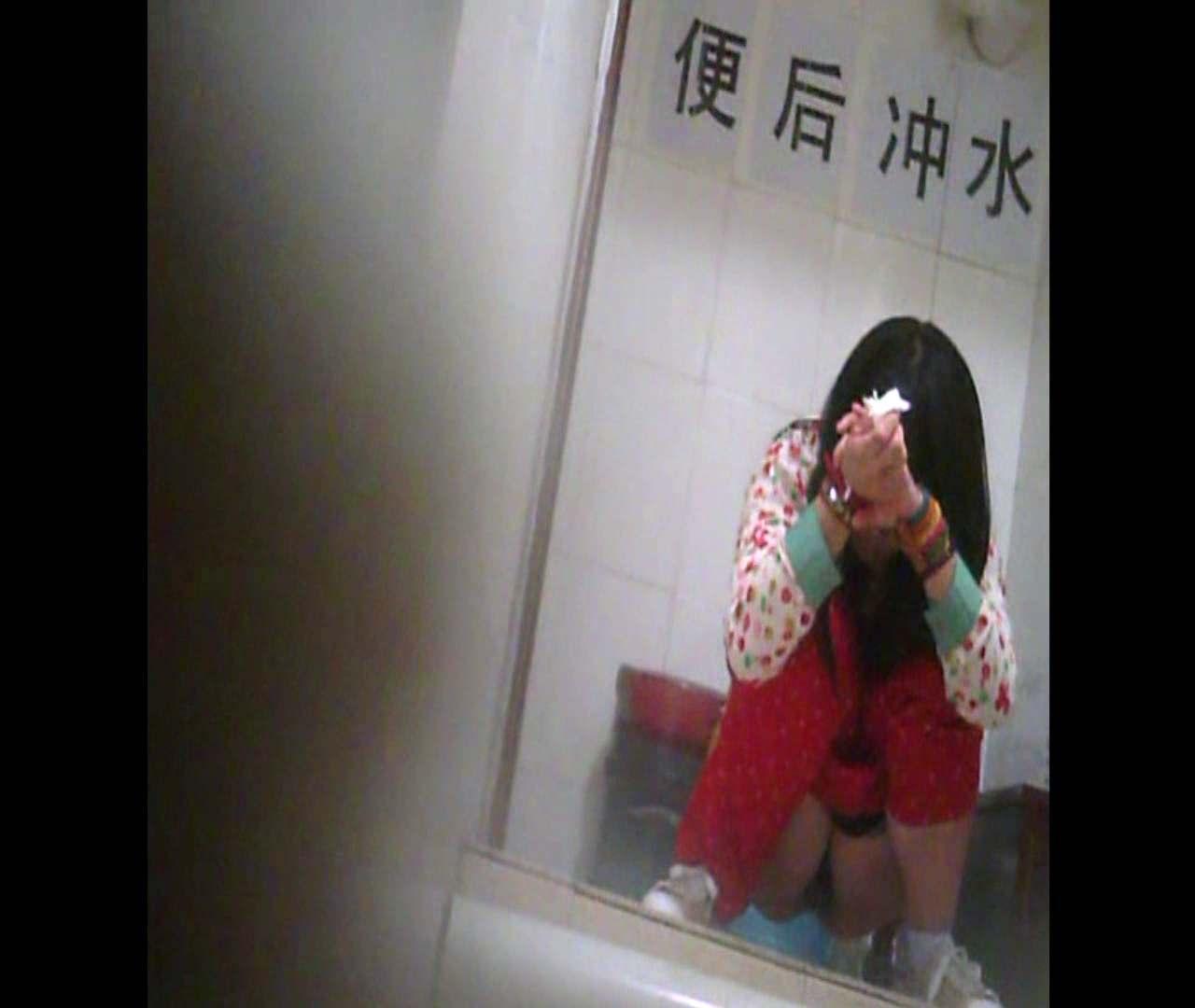 Vol.01 赤のパンツスタイルがとっても眩しい!! パンツ特集 AV無料動画キャプチャ 61画像 50