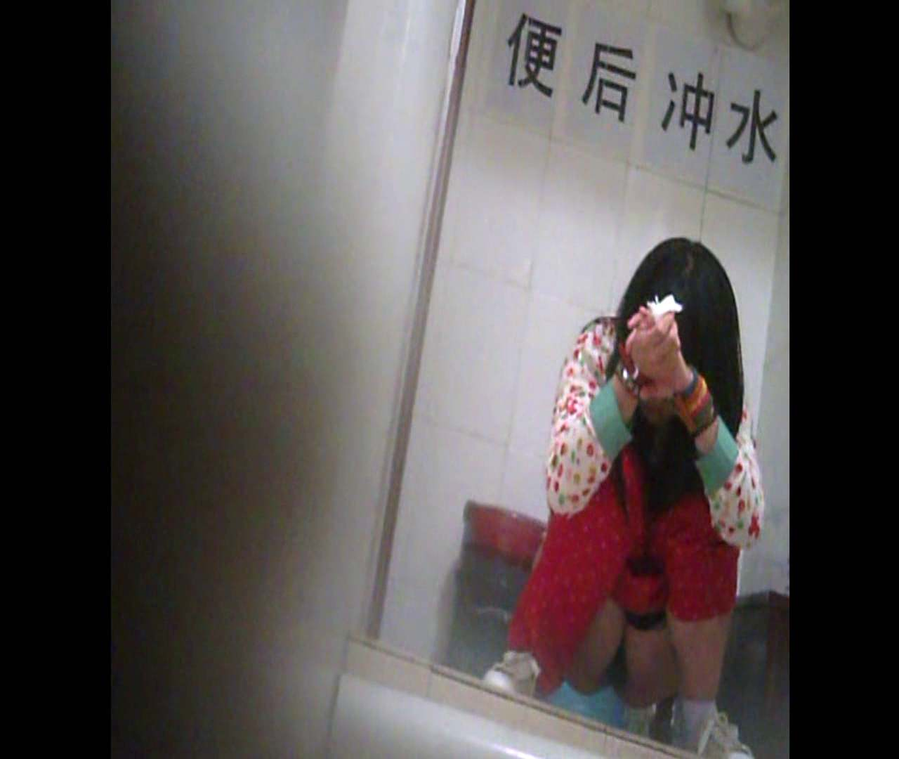 Vol.01 赤のパンツスタイルがとっても眩しい!! 洗面所 | 丸見え  61画像 52