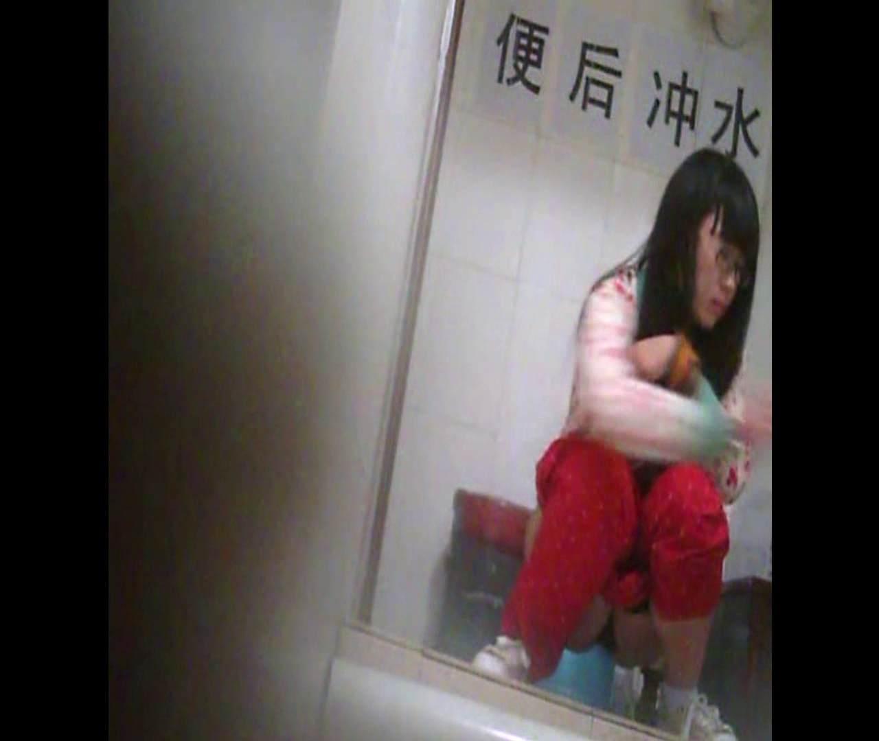 Vol.01 赤のパンツスタイルがとっても眩しい!! 洗面所  61画像 54