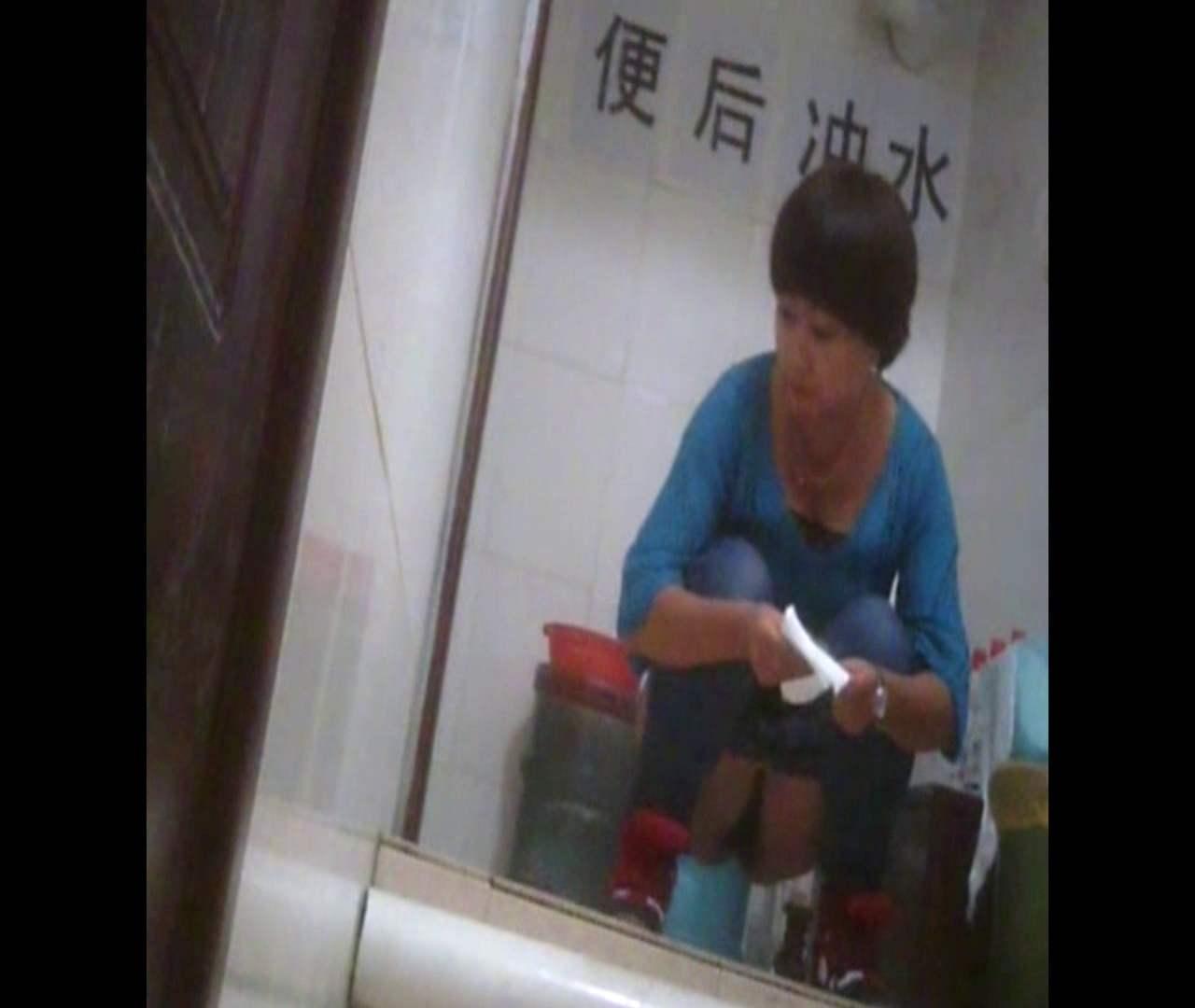 Vol.37 豊満な胸を持つマッシュルームカットな彼女 洗面所 | 丸見え  63画像 13