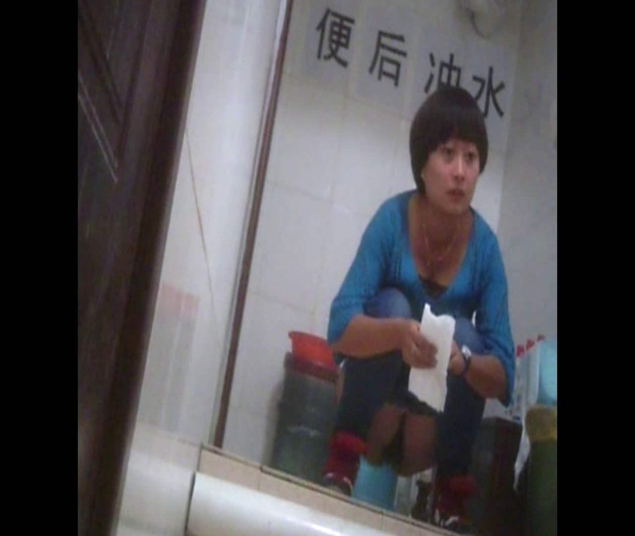 Vol.37 豊満な胸を持つマッシュルームカットな彼女 洗面所 | 丸見え  63画像 31