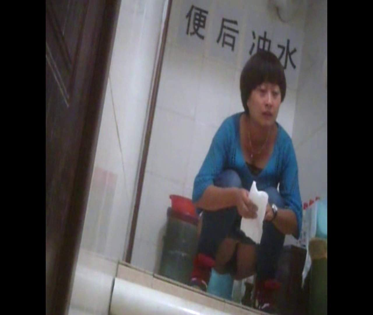 Vol.37 豊満な胸を持つマッシュルームカットな彼女 洗面所 | 丸見え  63画像 34