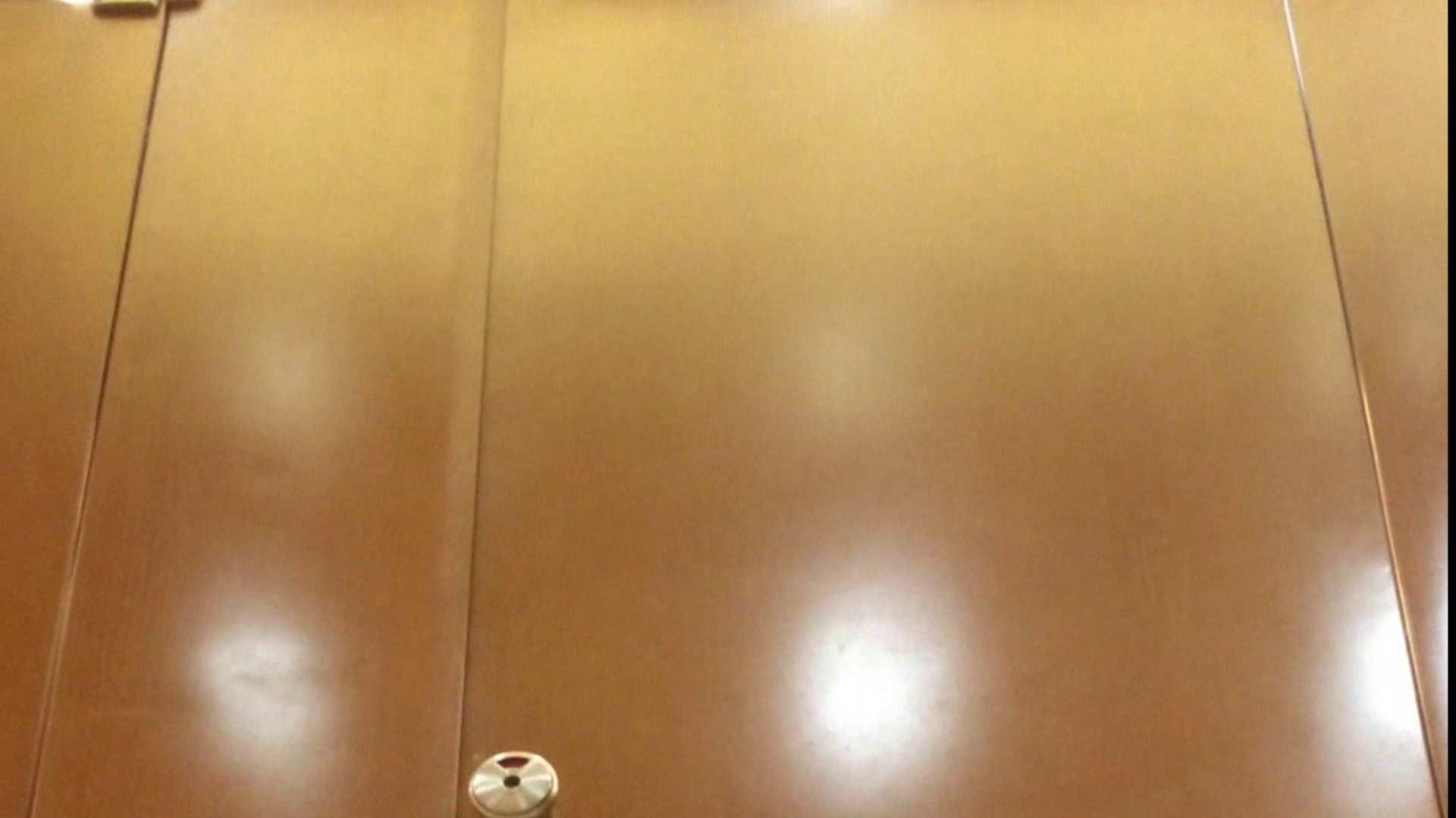 隣国化粧室下から御免!! No.01 美女  94画像 6
