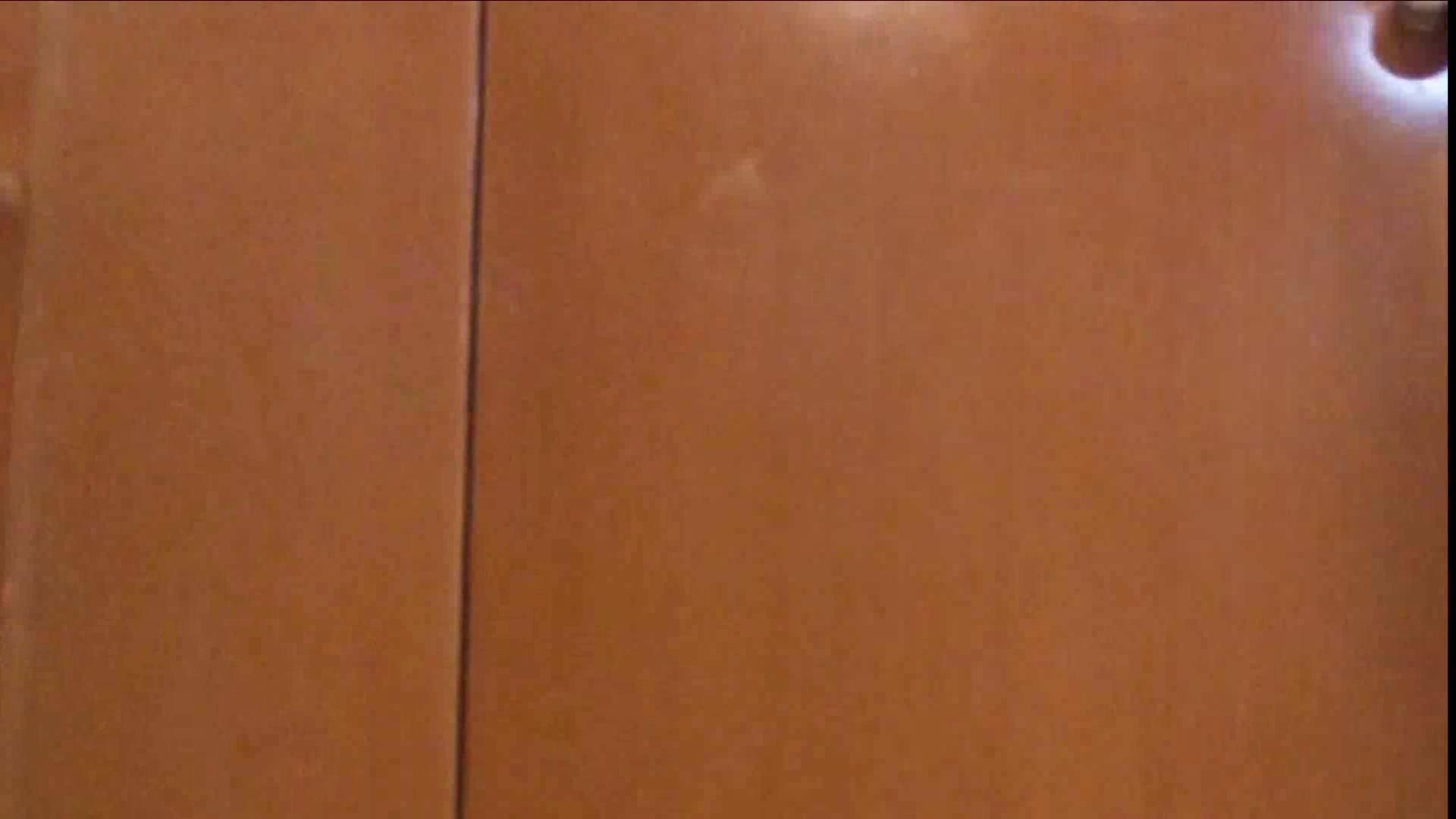 隣国化粧室下から御免!! No.16 お姉さん攻略 性交動画流出 77画像 11