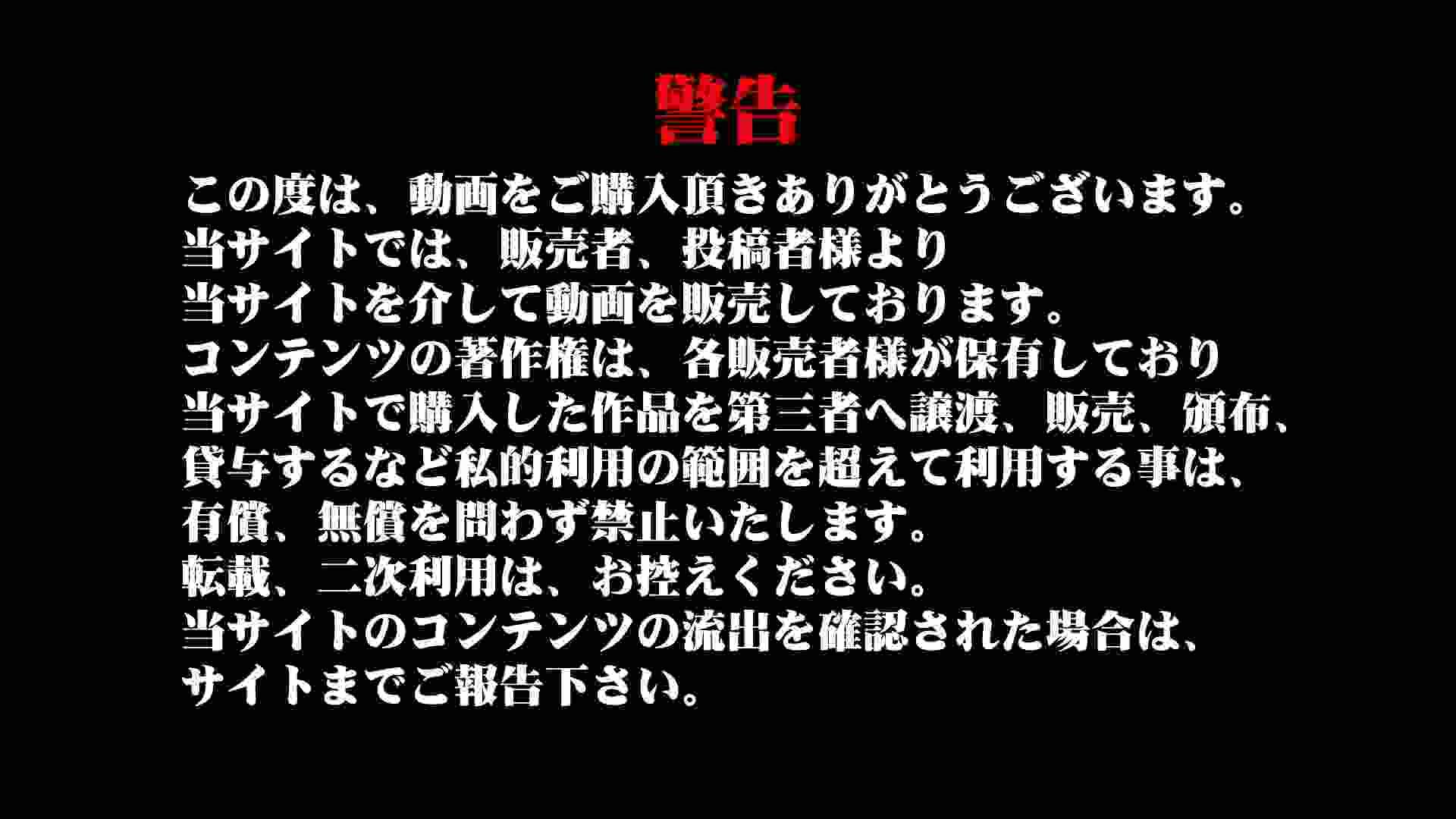 ▲復活限定▲スーパーの女の子 Vol.01 潜入 | 洗面所  79画像 1