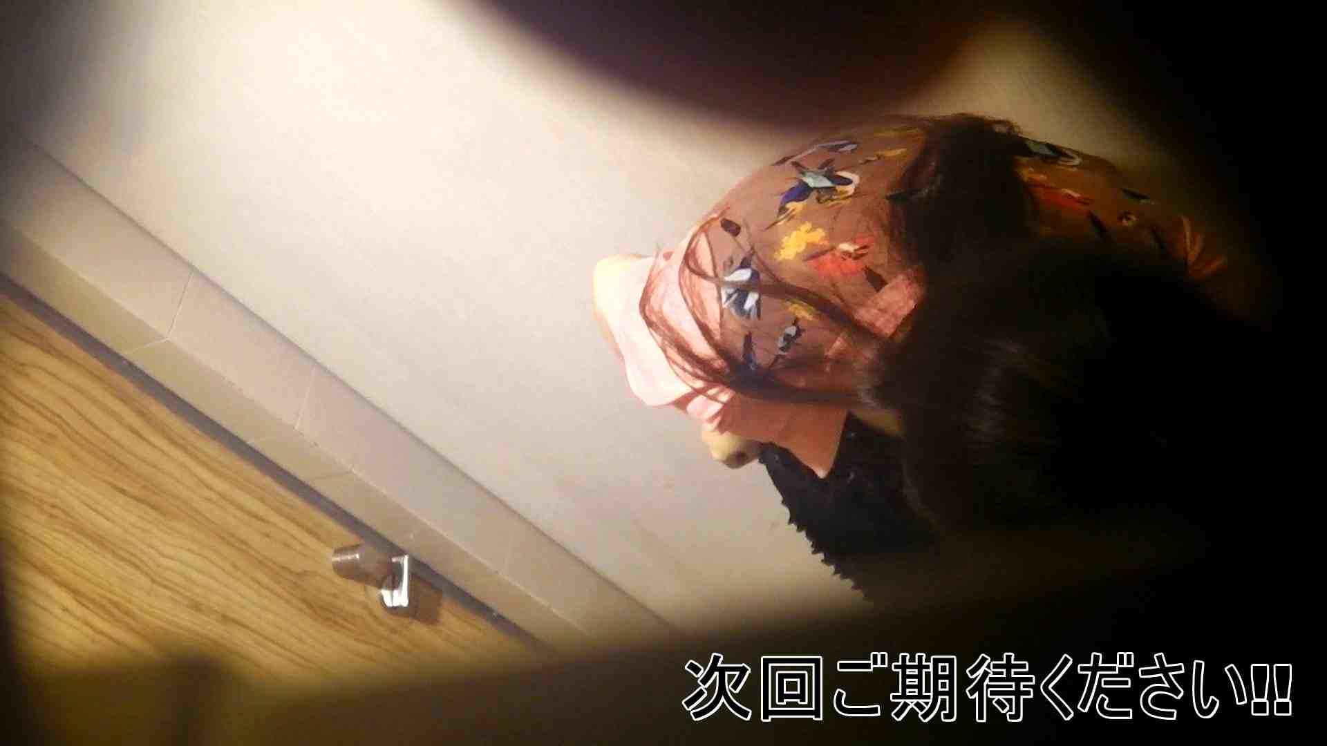 阿国ちゃんの「和式洋式七変化」No.5 洗面所 アダルト動画キャプチャ 67画像 16