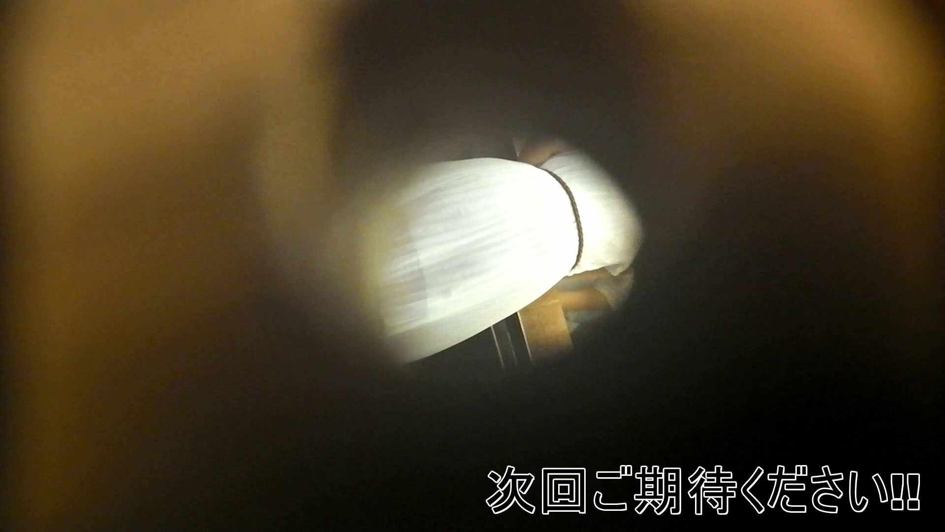 阿国ちゃんの「和式洋式七変化」No.6 お姉さん攻略   ギャル攻め  70画像 19