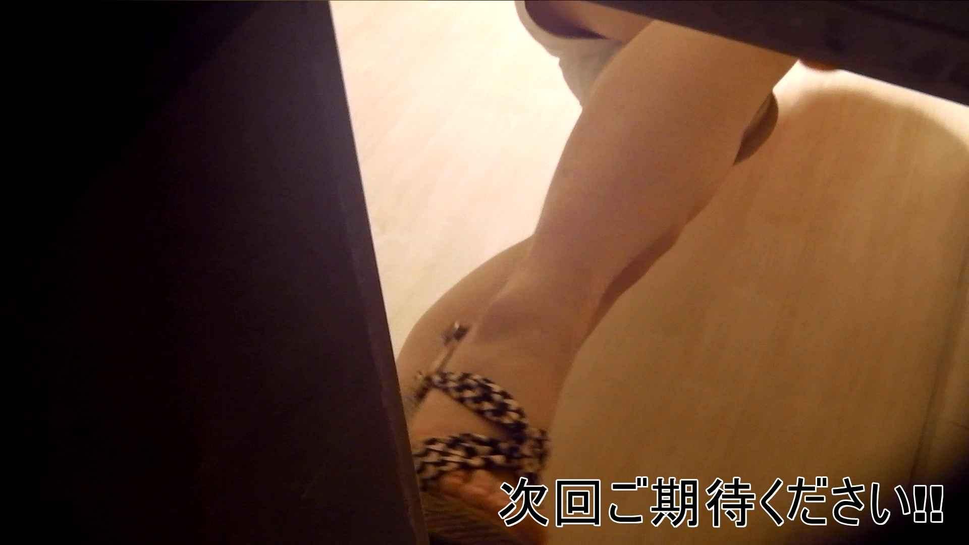 阿国ちゃんの「和式洋式七変化」No.8 お姉さん攻略 オメコ無修正動画無料 65画像 12
