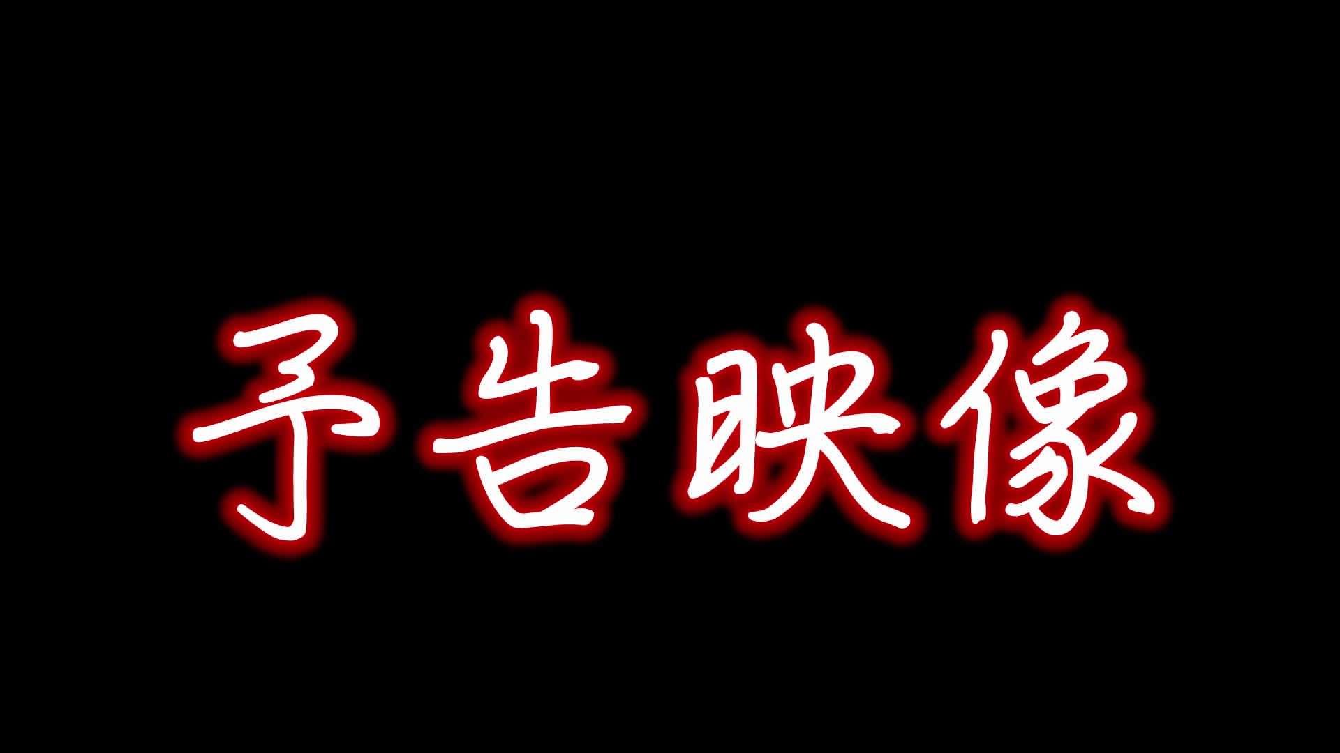 阿国ちゃんの「和式洋式七変化」No.17 盛合せ エロ無料画像 87画像 20