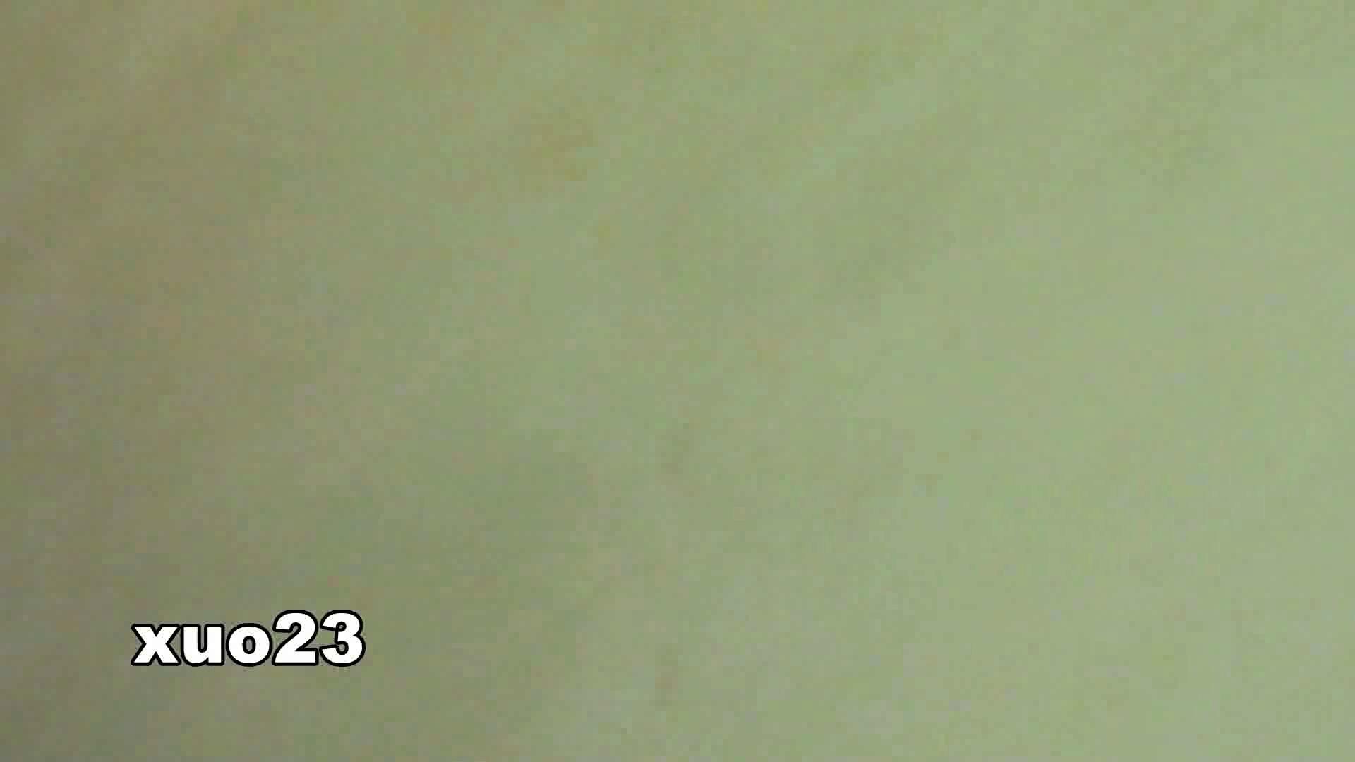 阿国ちゃんの「和式洋式七変化」No.23 飛び出す勢いで大きく8回振ります 丸見え ヌード画像 75画像 9