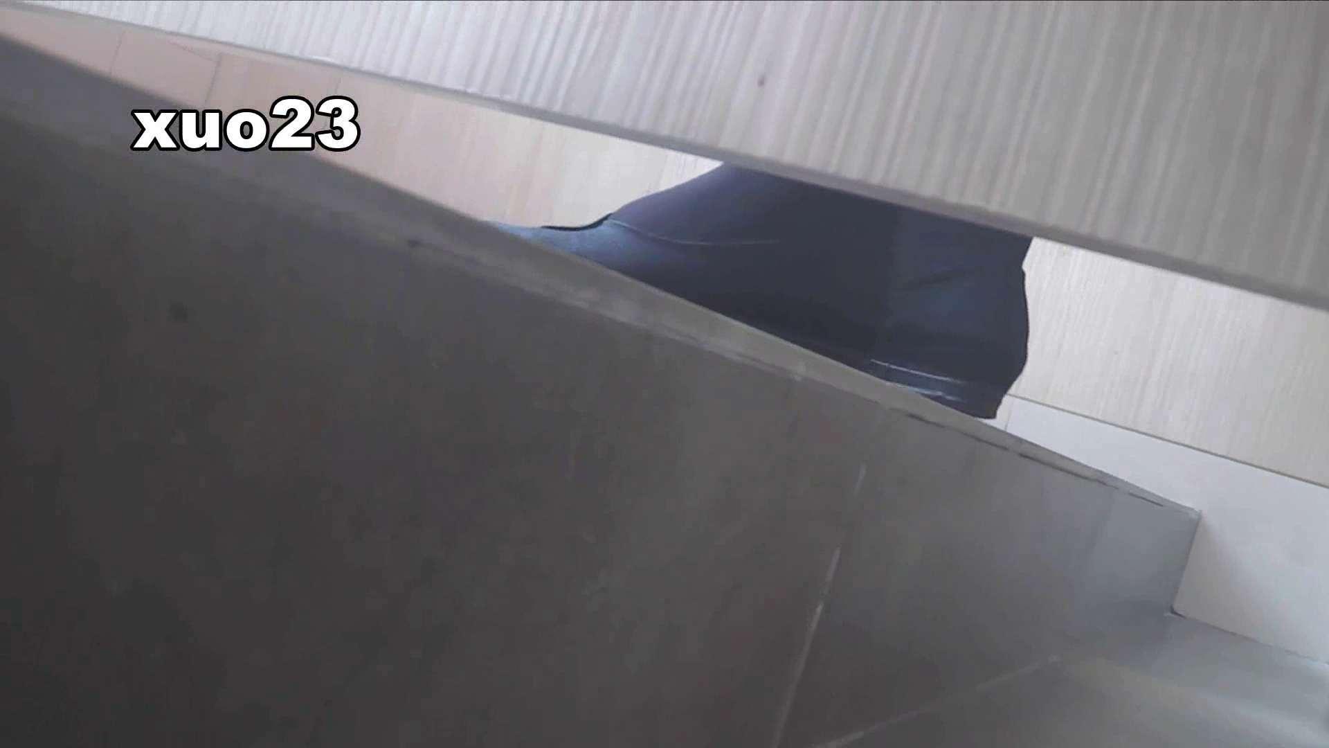 阿国ちゃんの「和式洋式七変化」No.23 飛び出す勢いで大きく8回振ります 和式で・・・   盛合せ 盗撮 75画像 31