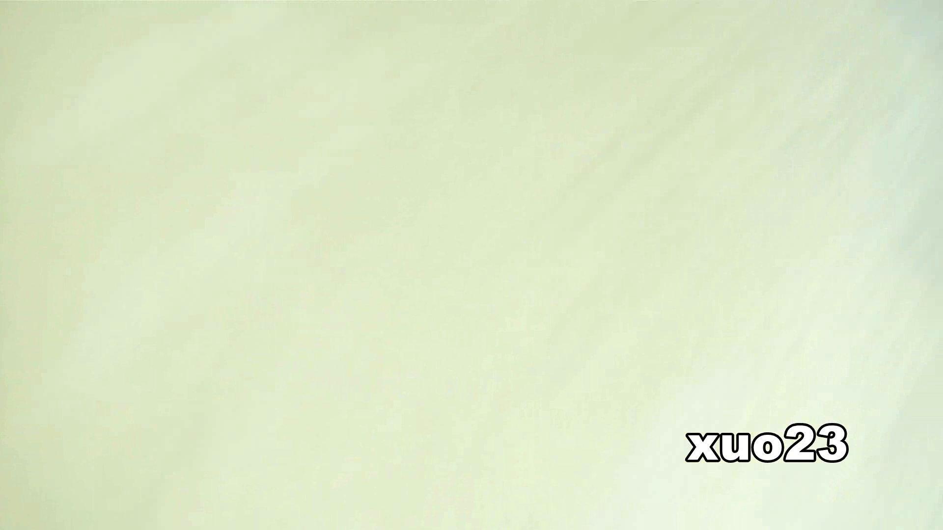 阿国ちゃんの「和式洋式七変化」No.23 飛び出す勢いで大きく8回振ります お姉さん攻略 ヌード画像 75画像 40