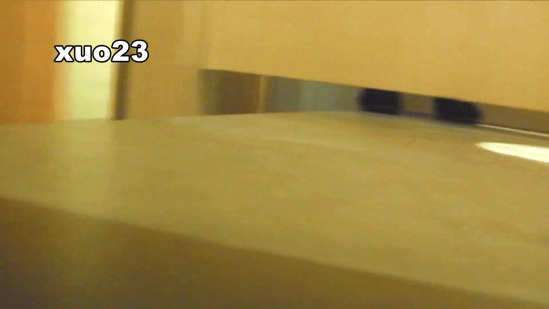 阿国ちゃんの「和式洋式七変化」No.23 飛び出す勢いで大きく8回振ります ギャル攻め SEX無修正画像 75画像 68