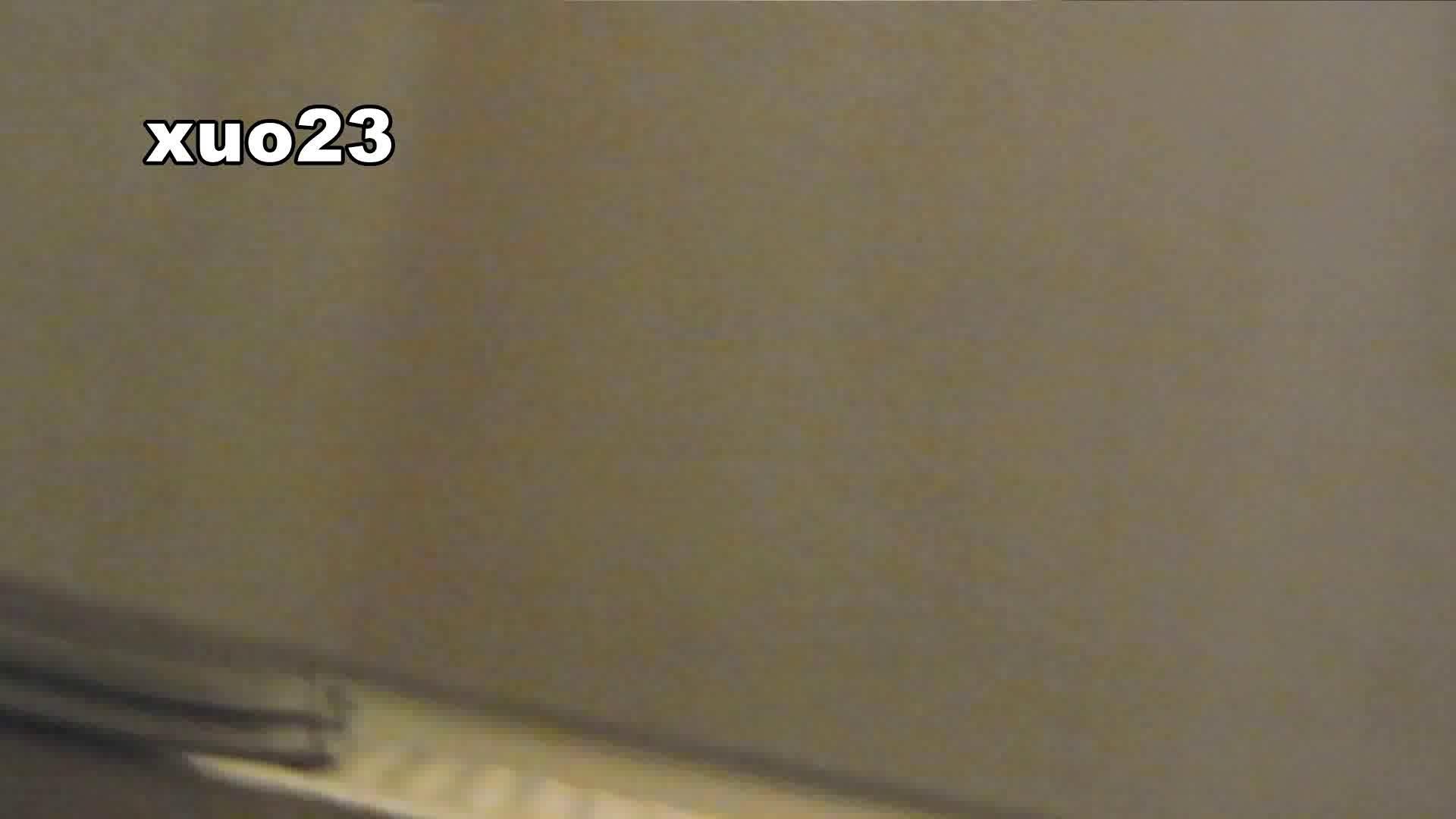 阿国ちゃんの「和式洋式七変化」No.23 飛び出す勢いで大きく8回振ります お姉さん攻略 ヌード画像 75画像 70