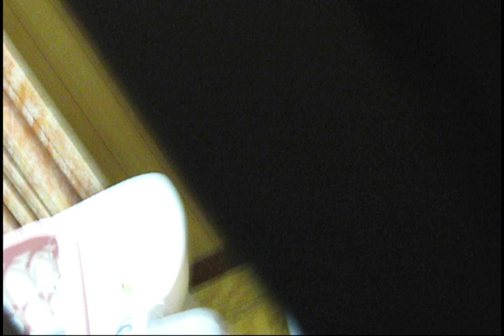 オマンコ丸見え:No.1 豊満ギャル!パンツも履かないで携帯に夢中です!早速ばれてます!!:怪盗ジョーカー