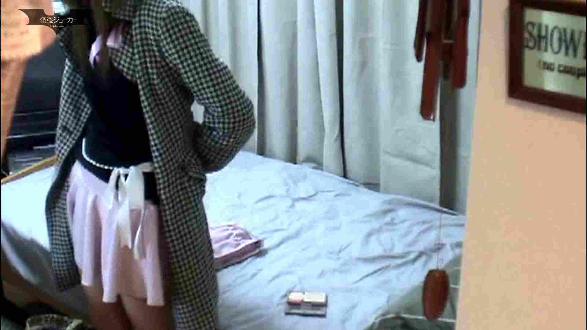 素人女良を部屋に連れ込み隠し撮りSEX!! その③ 美白女良さやか 美乳 AV無料 108画像 29