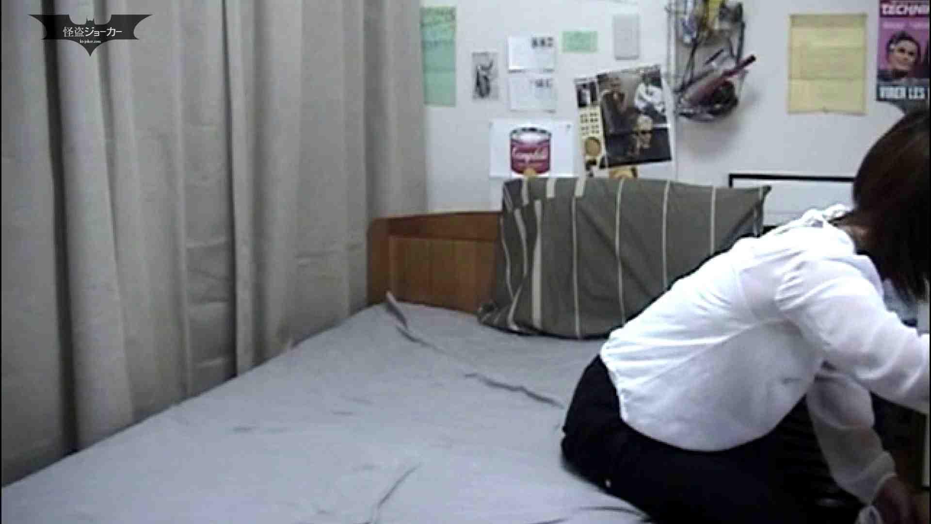 素人女良を部屋に連れ込み隠し撮りSEX!! その④ 色白美肌女良れいか ギャルのSEX AV動画キャプチャ 104画像 19
