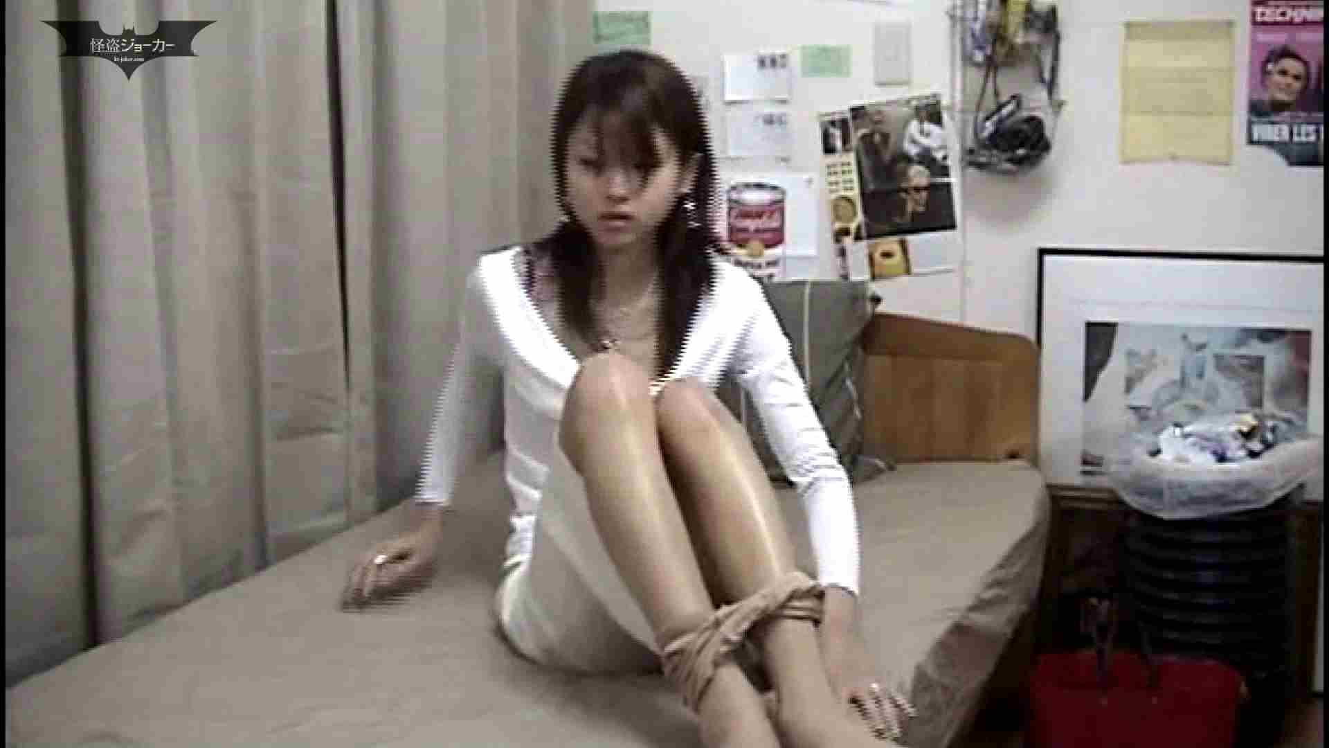 素人女良を部屋に連れ込み隠し撮りSEX!! その⑤ スレンダー美女 あきら 隠れた名作  62画像 11