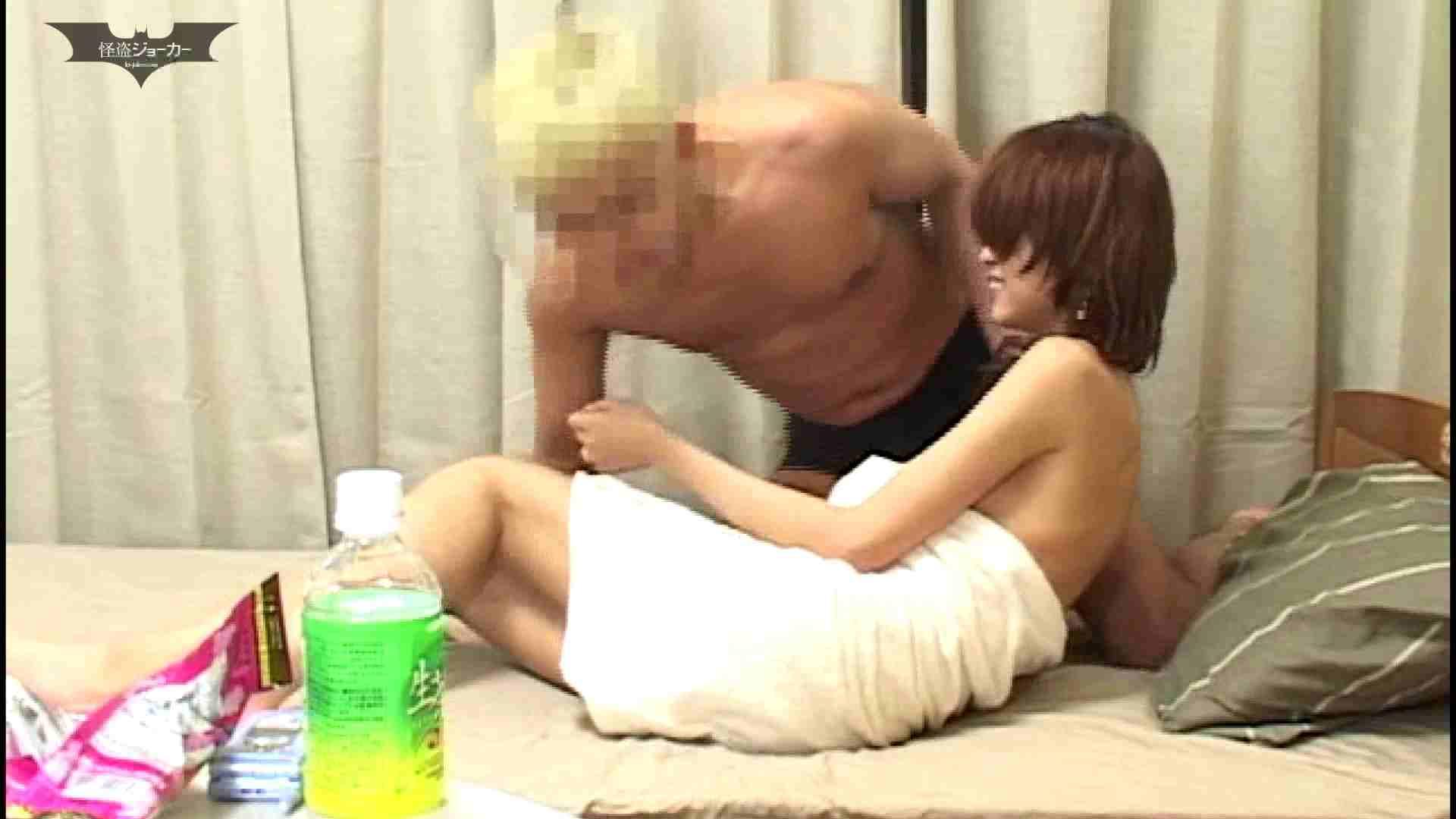 素人女良を部屋に連れ込み隠し撮りSEX!! その⑤ スレンダー美女 あきら 隠れた名作  62画像 22