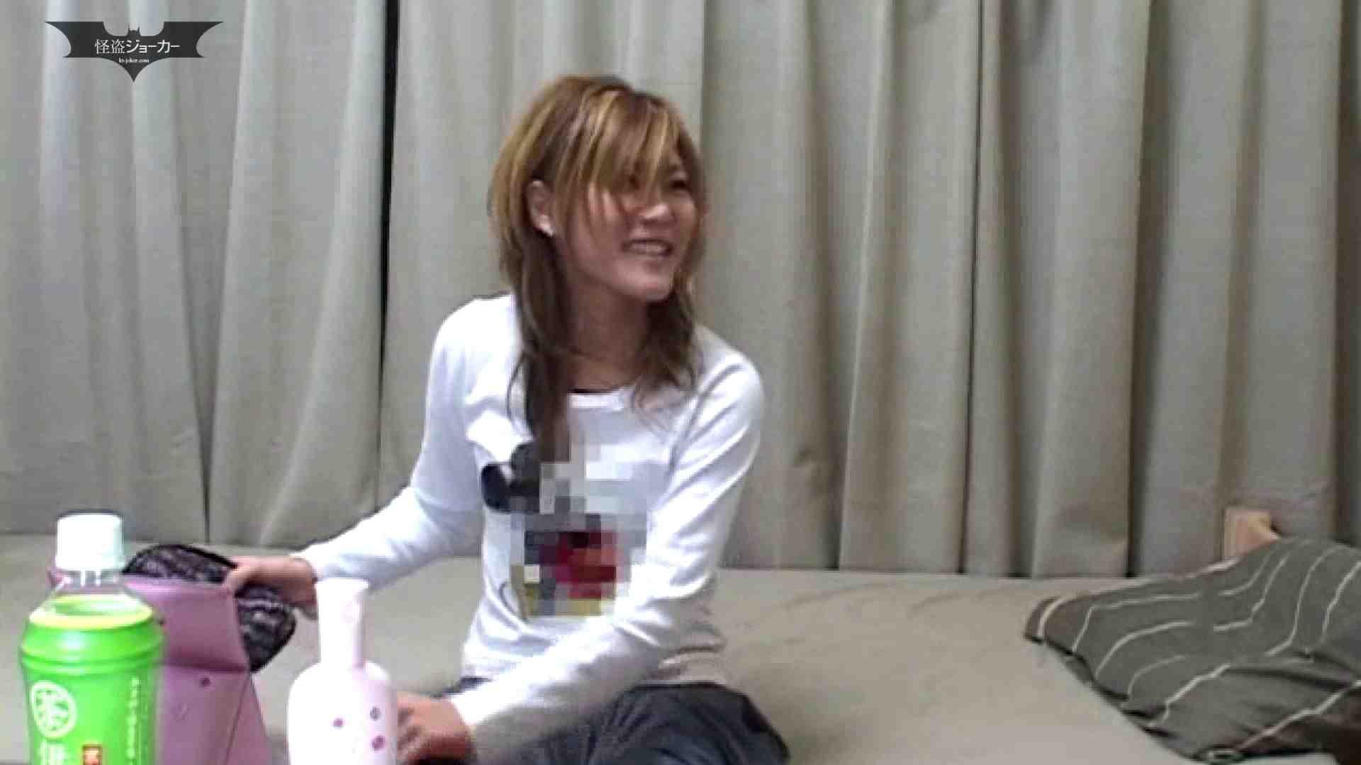 素人女良を部屋に連れ込み隠し撮りSEX!! その34 ピチピチ女良 よしの 美乳 オメコ動画キャプチャ 85画像 16