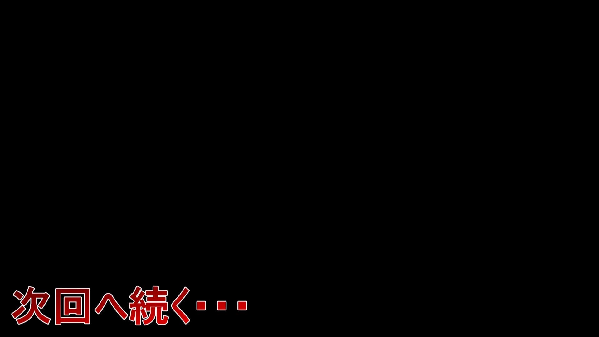 世界の射窓から ステーション編 vol.1 お姉さん攻略  93画像 25