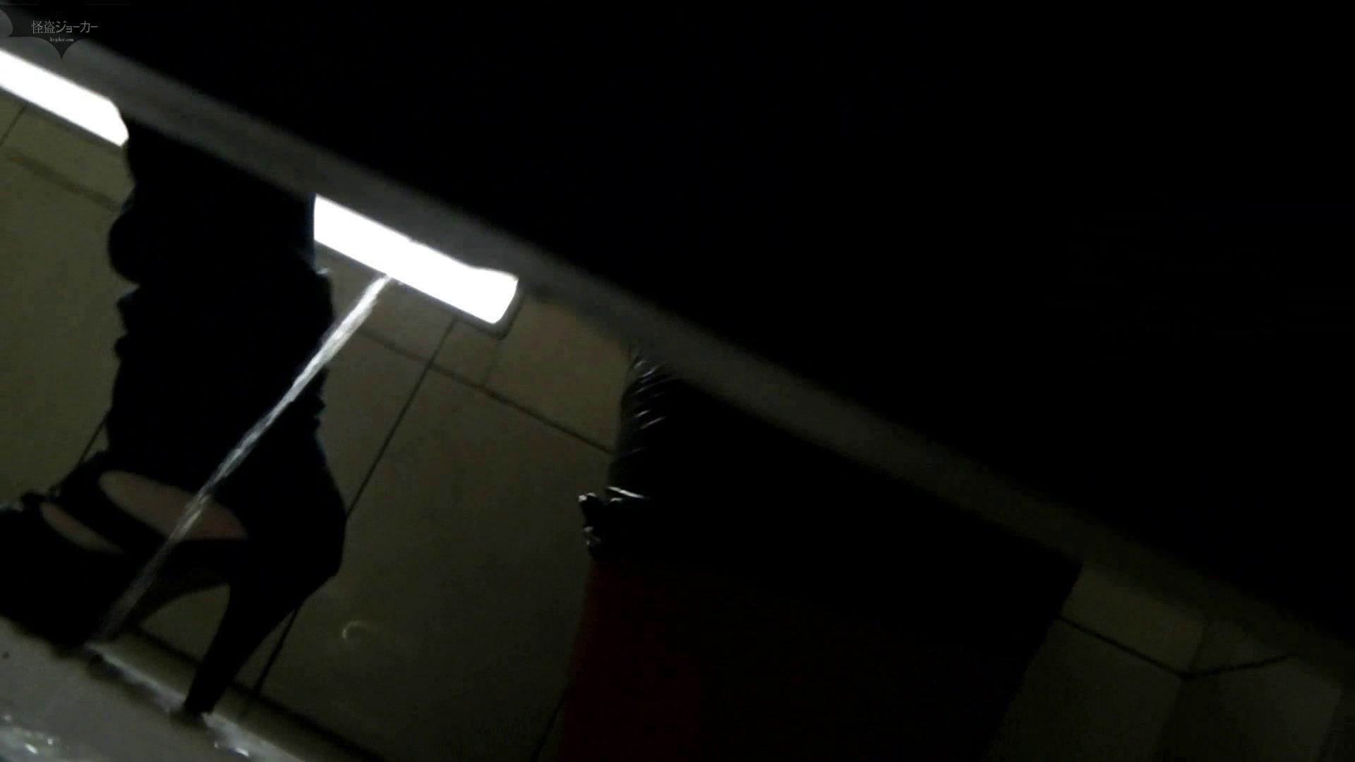 ステーション編 vol.25 必見桜庭みなみ?似 登場! お姉さん攻略 AV動画キャプチャ 110画像 4